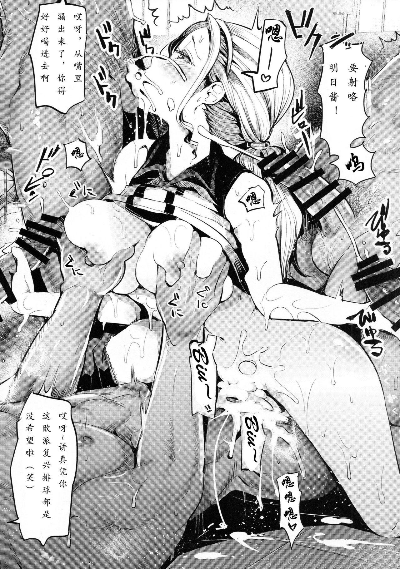 GirlPan Rakugakichou 2 5