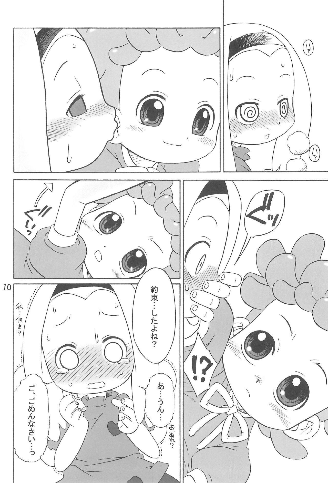 Tayorinai Bokura no Hateshinai Ashita. 9