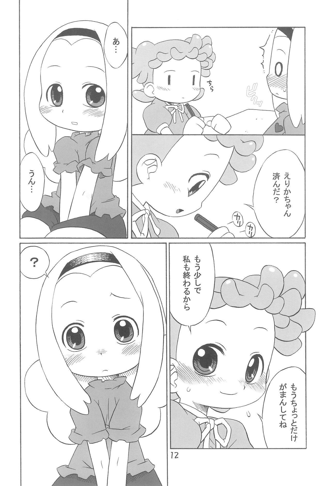Tayorinai Bokura no Hateshinai Ashita. 11