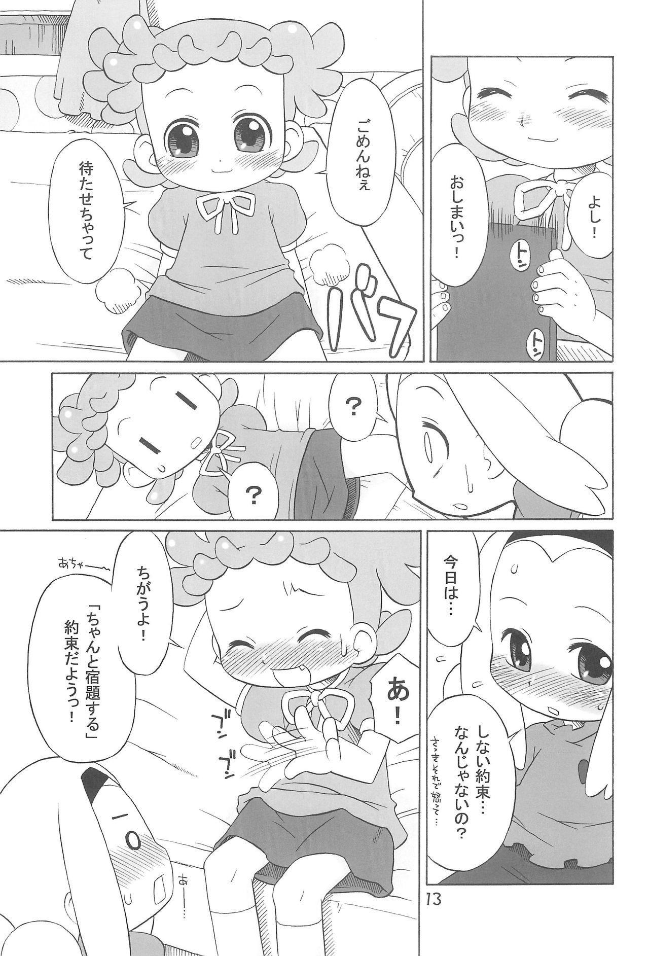 Tayorinai Bokura no Hateshinai Ashita. 12