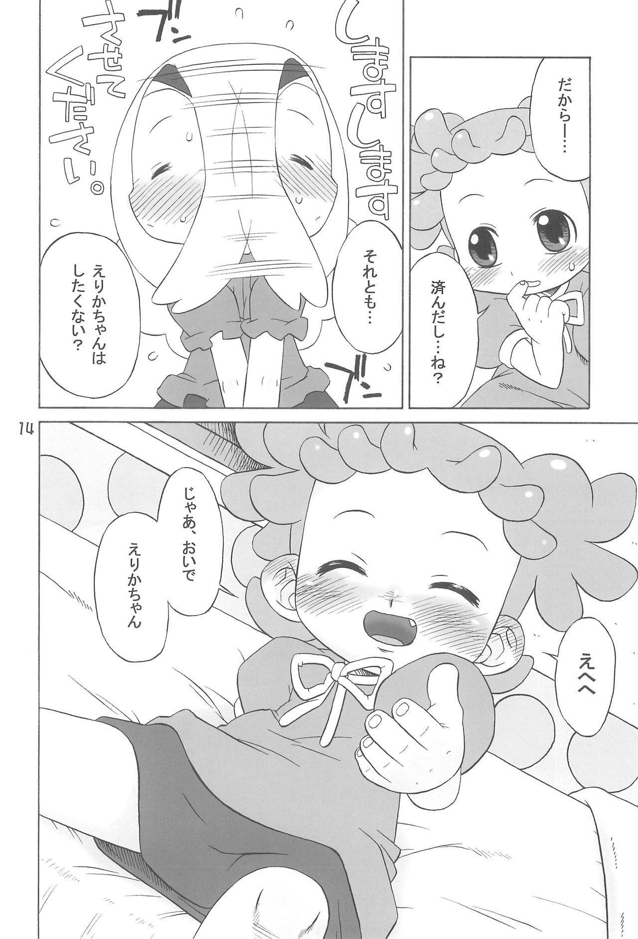 Tayorinai Bokura no Hateshinai Ashita. 13