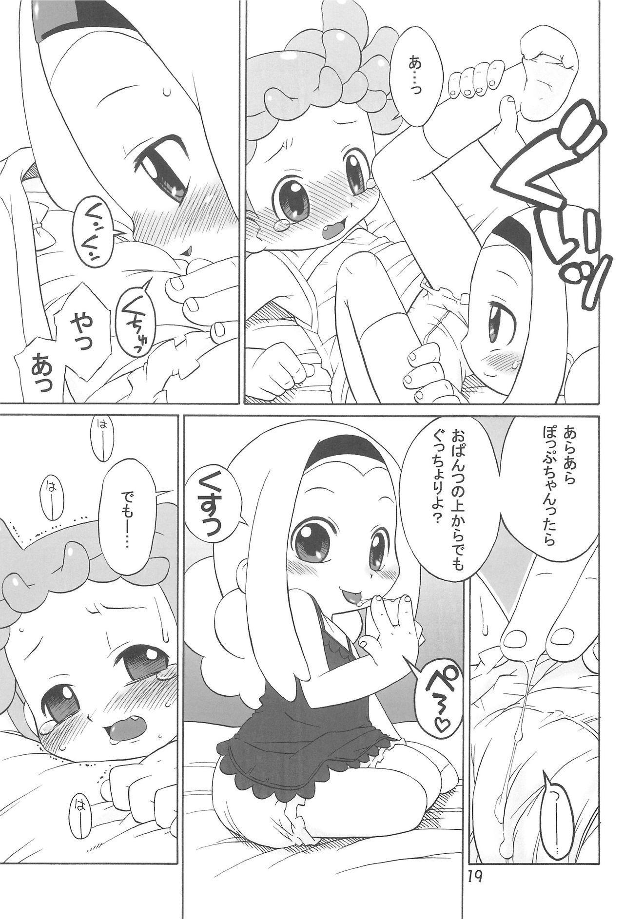 Tayorinai Bokura no Hateshinai Ashita. 18