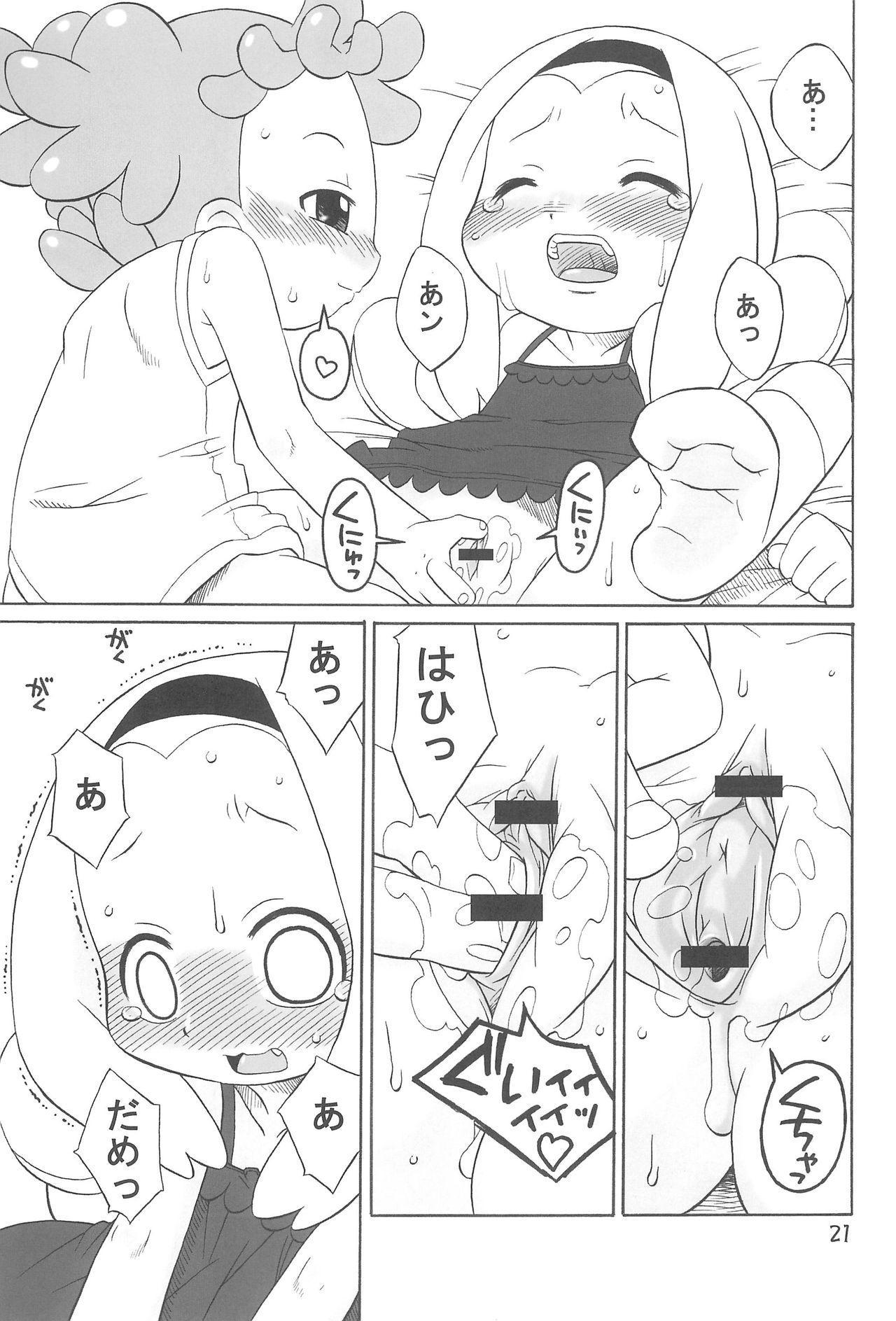 Tayorinai Bokura no Hateshinai Ashita. 20