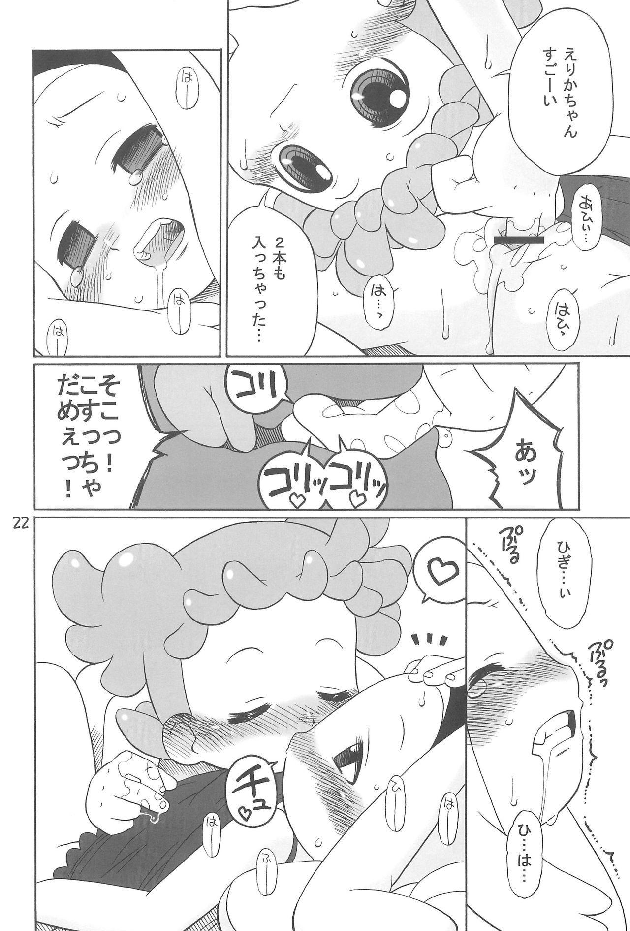 Tayorinai Bokura no Hateshinai Ashita. 21