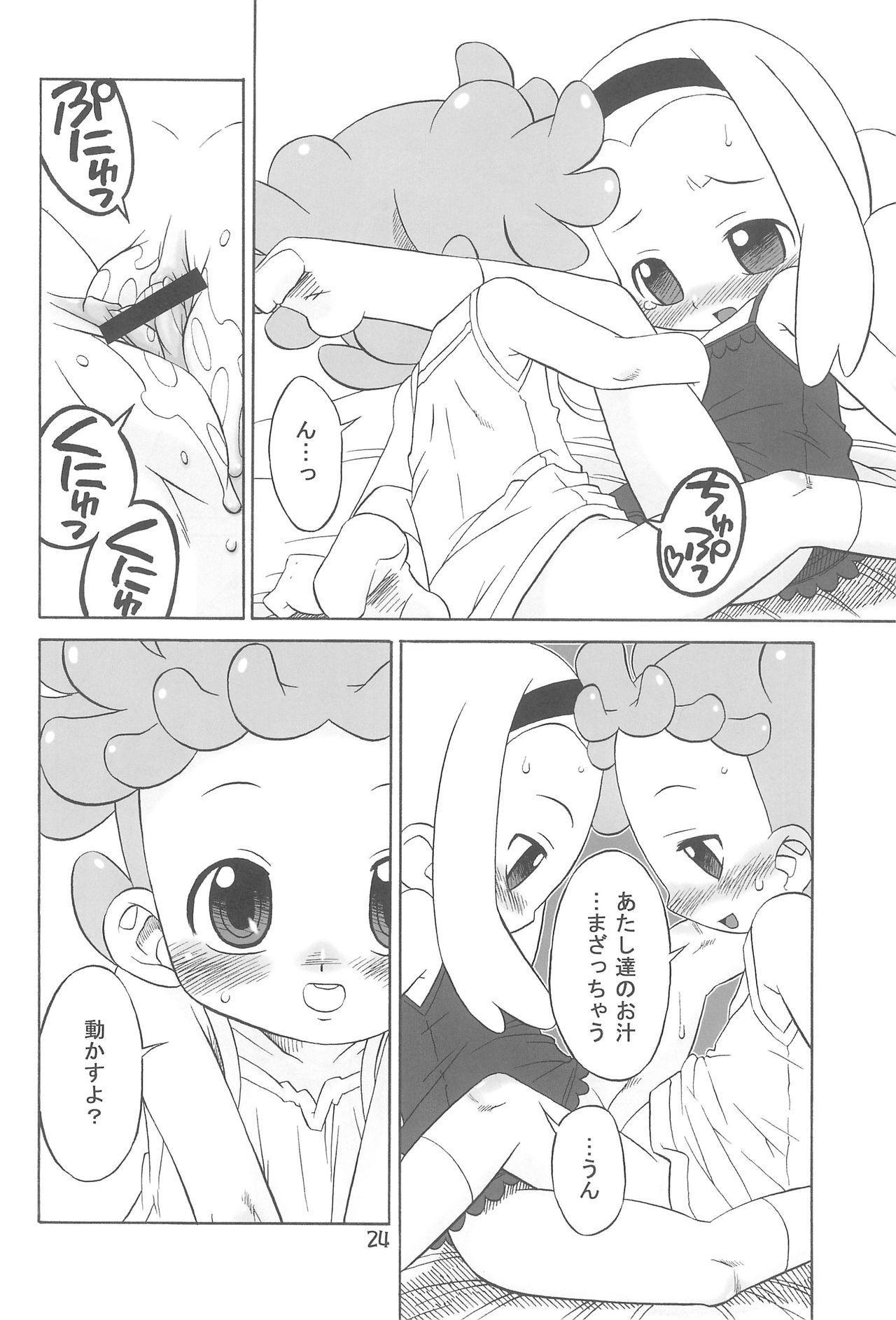 Tayorinai Bokura no Hateshinai Ashita. 23