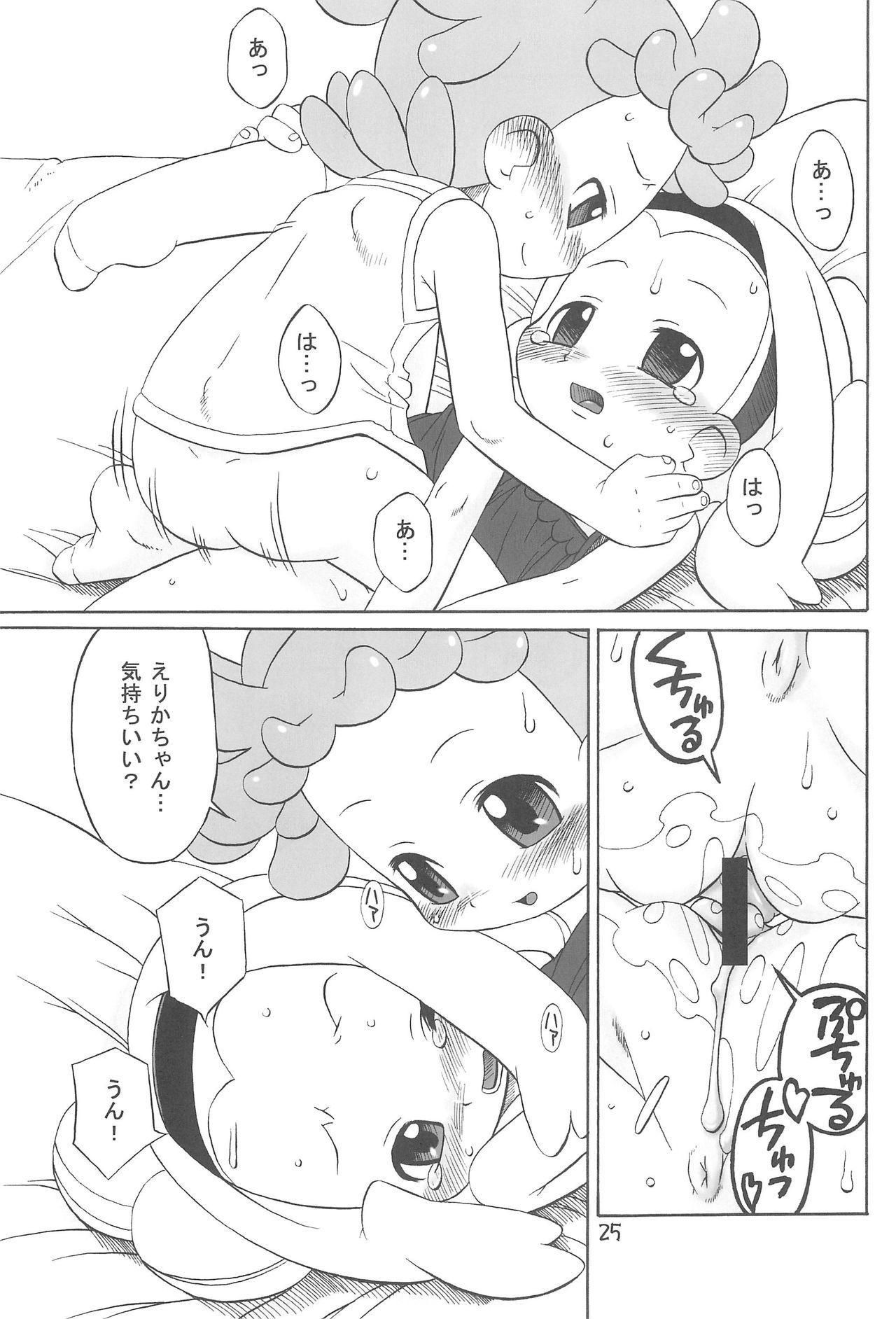 Tayorinai Bokura no Hateshinai Ashita. 24