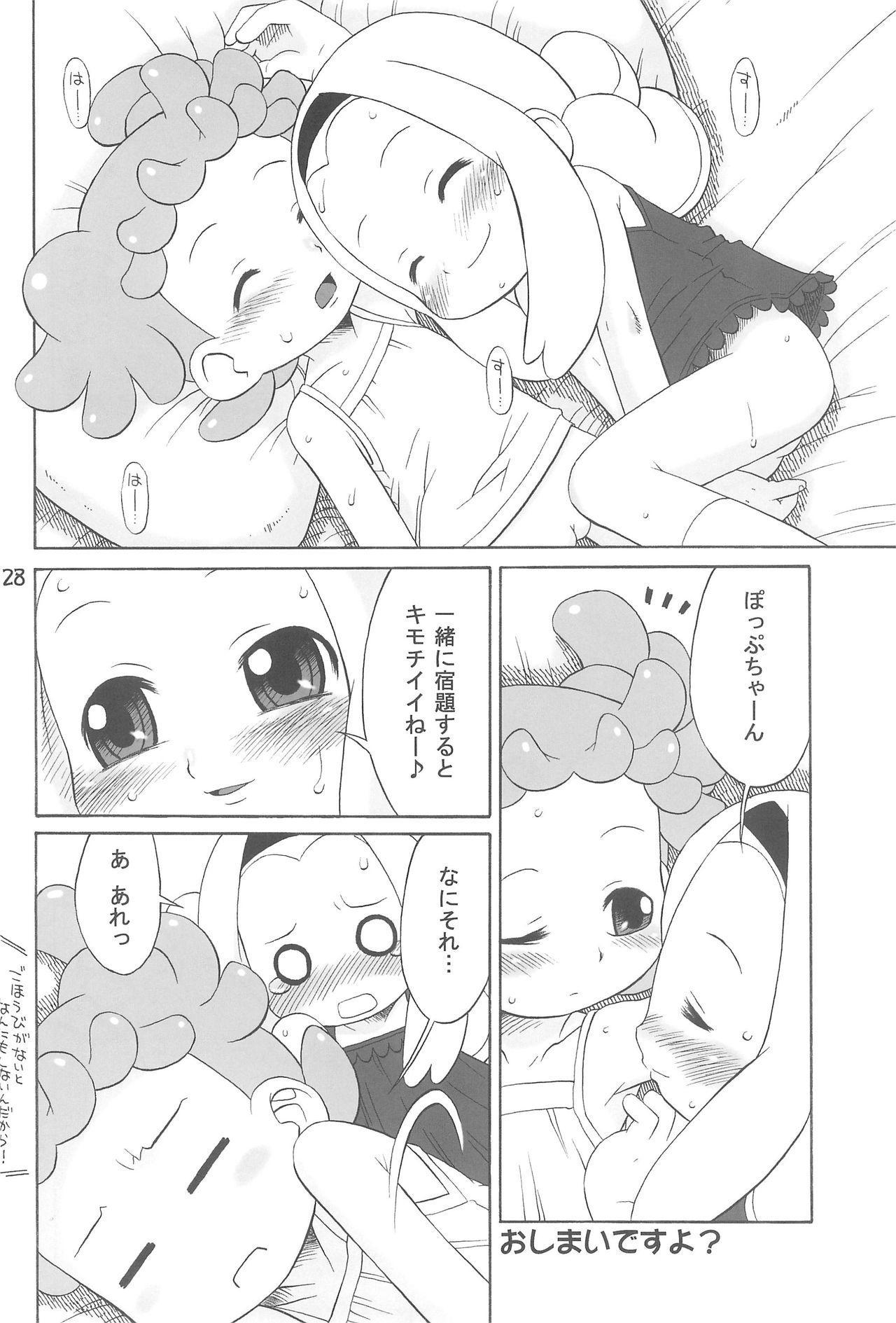 Tayorinai Bokura no Hateshinai Ashita. 27
