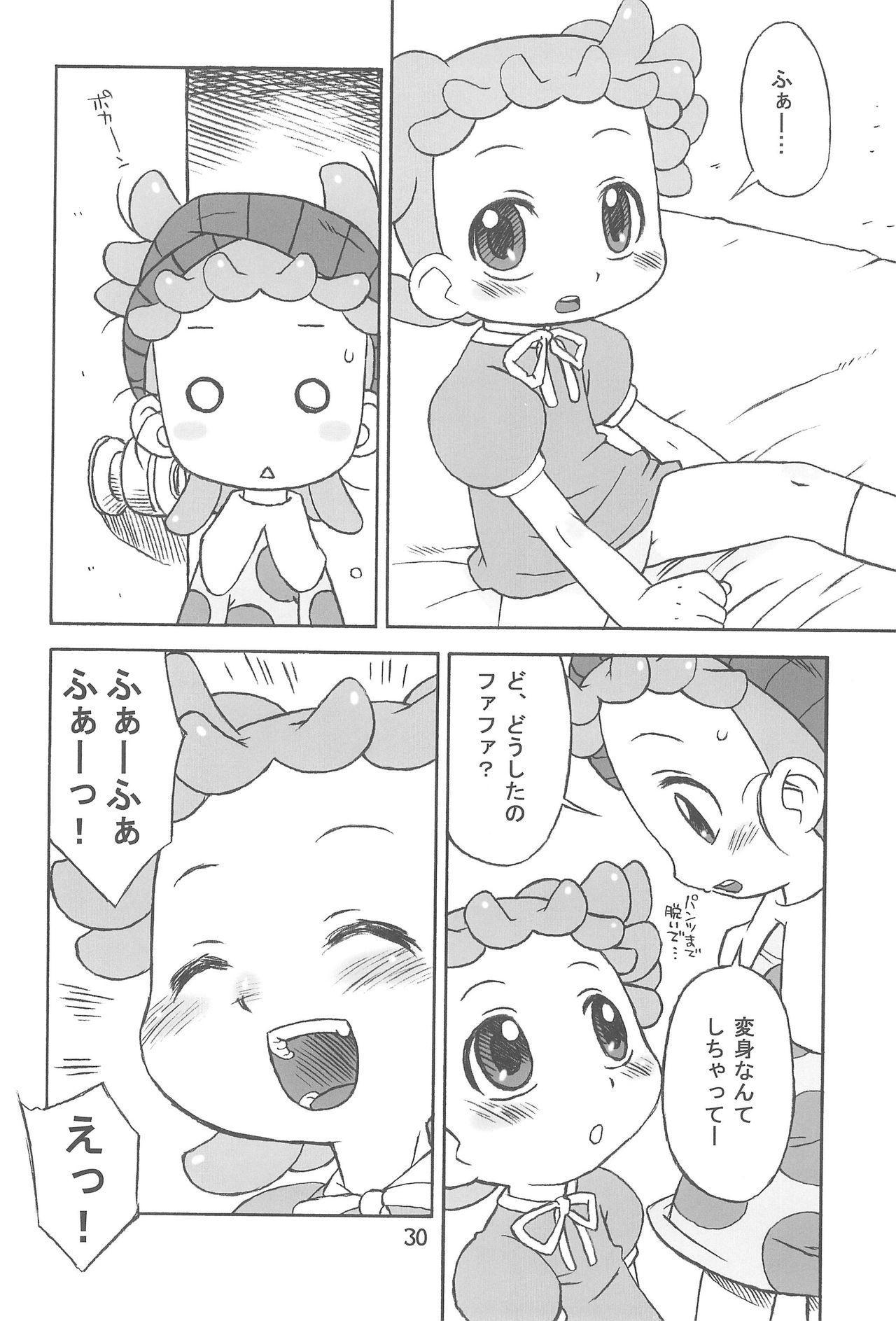 Tayorinai Bokura no Hateshinai Ashita. 29