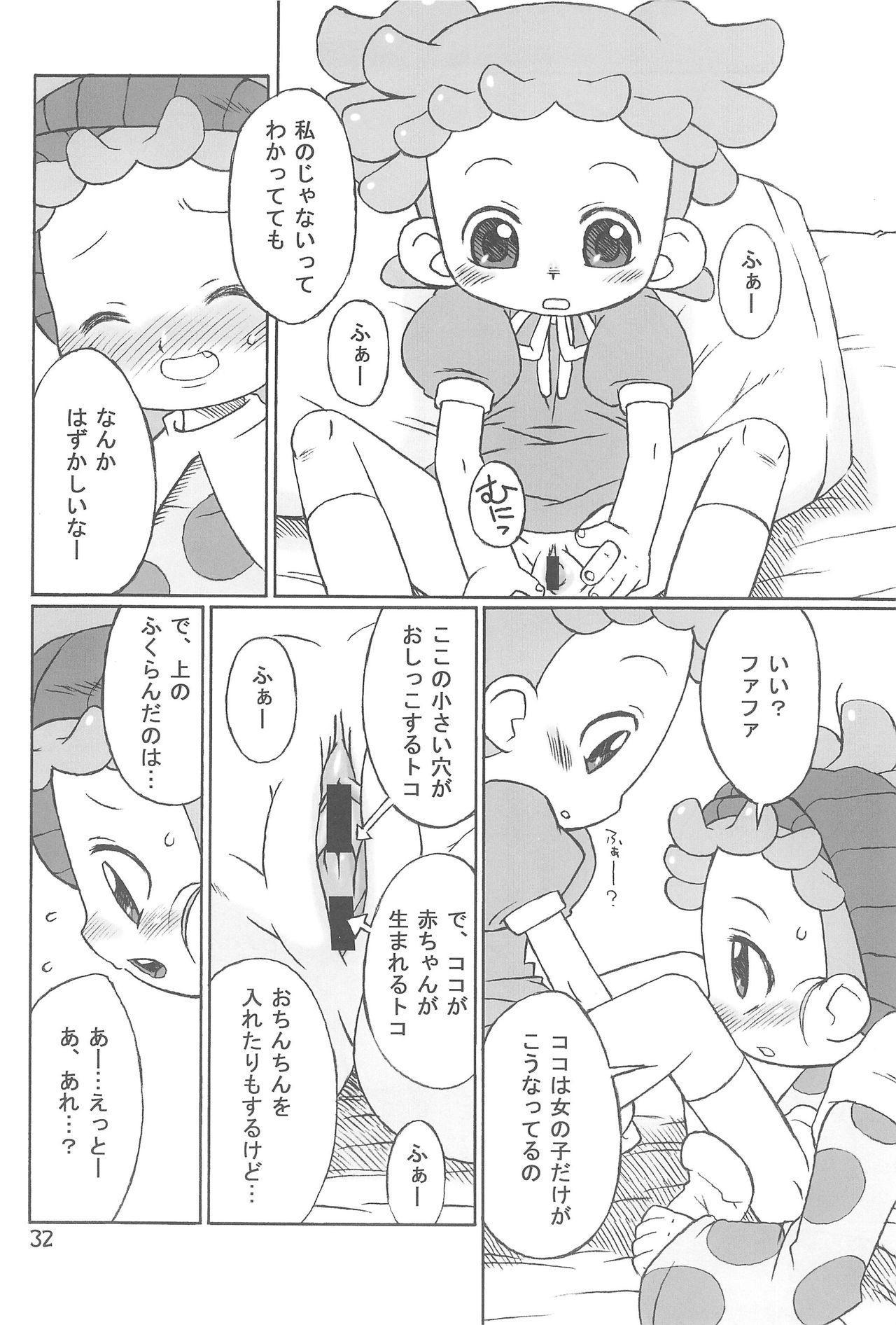 Tayorinai Bokura no Hateshinai Ashita. 31