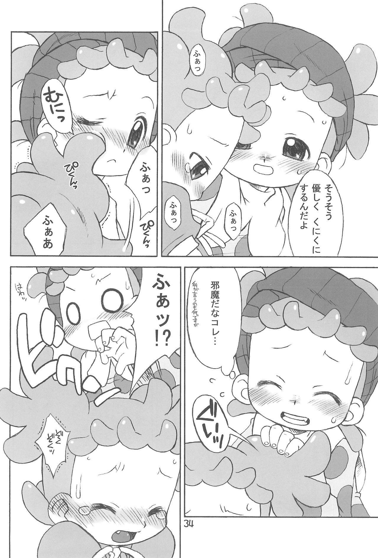 Tayorinai Bokura no Hateshinai Ashita. 33