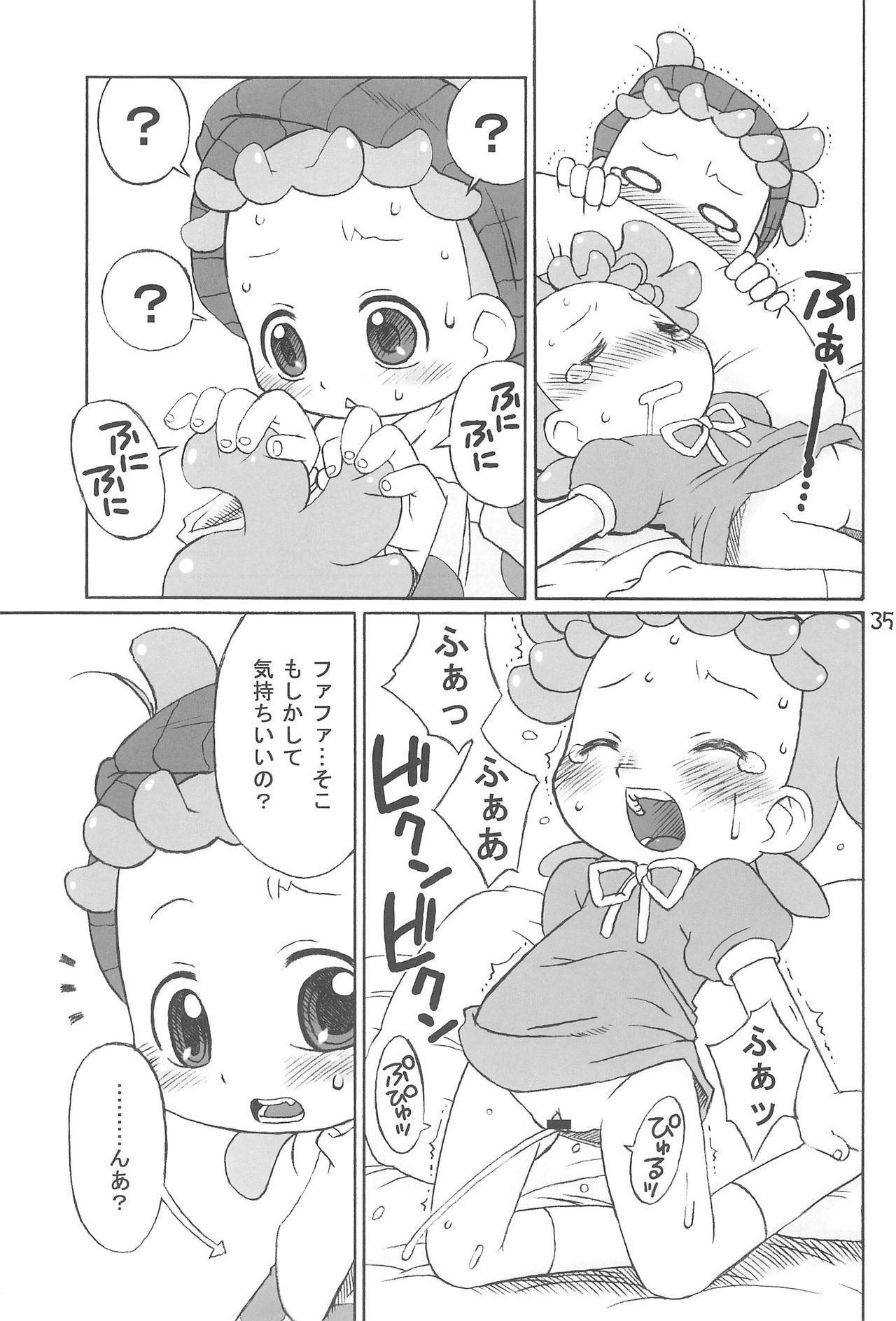 Tayorinai Bokura no Hateshinai Ashita. 34