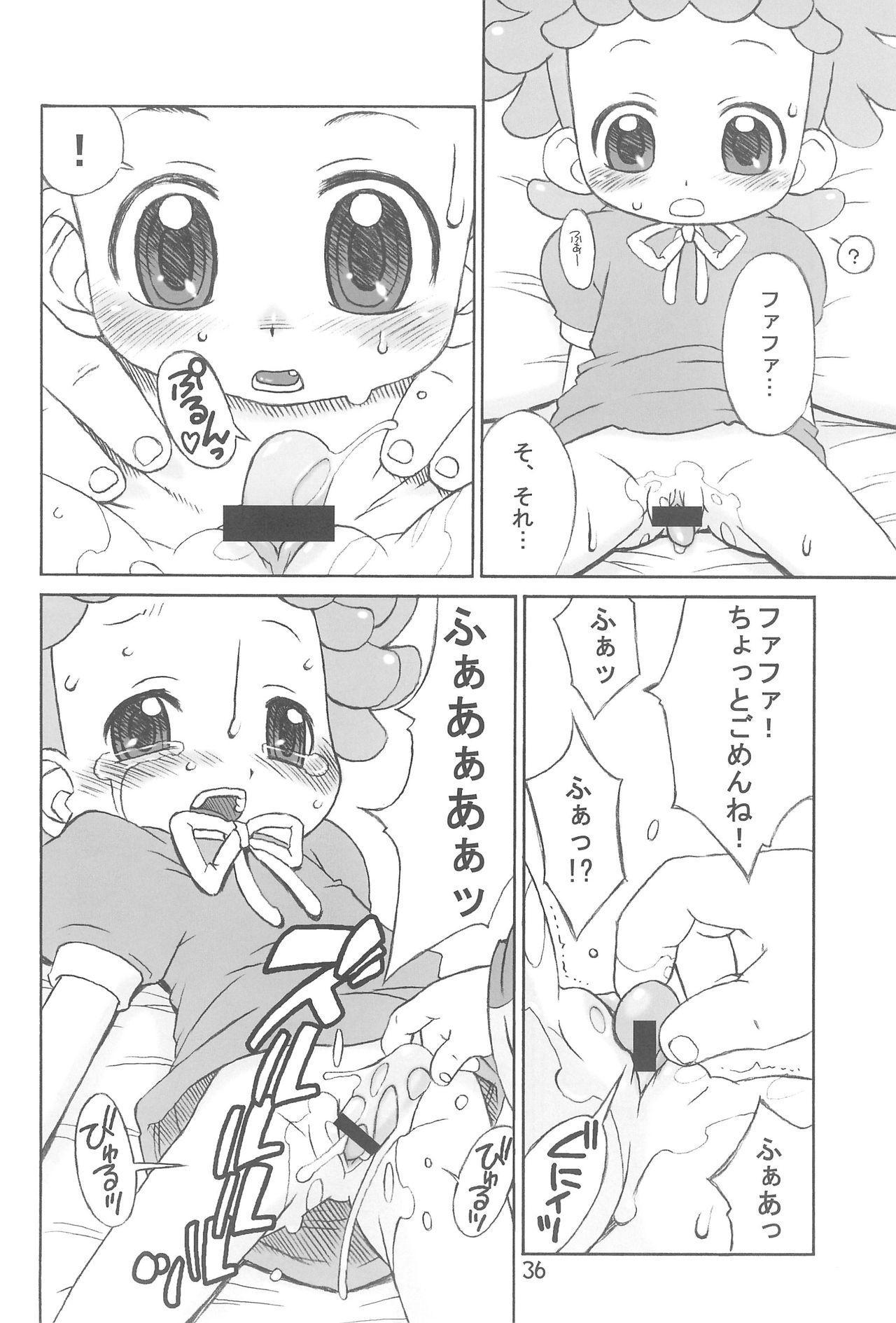 Tayorinai Bokura no Hateshinai Ashita. 35