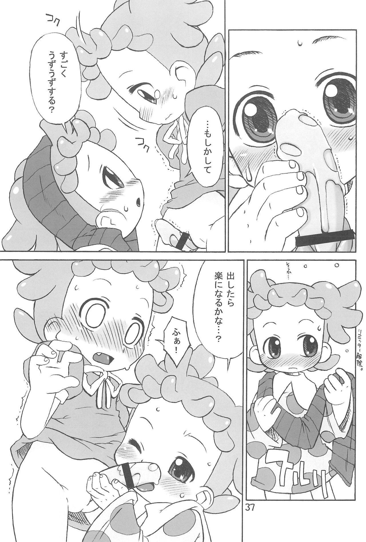 Tayorinai Bokura no Hateshinai Ashita. 36
