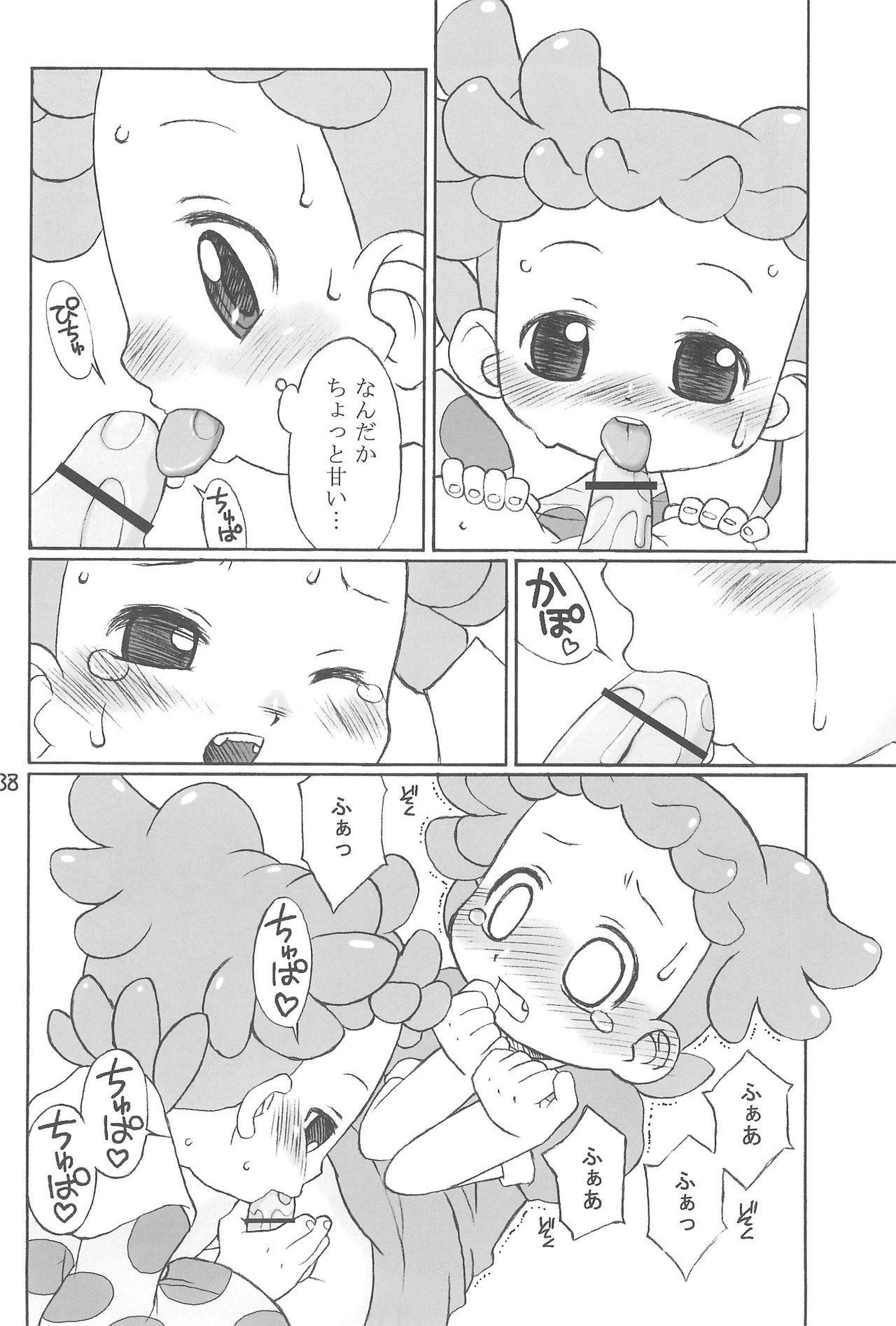 Tayorinai Bokura no Hateshinai Ashita. 37