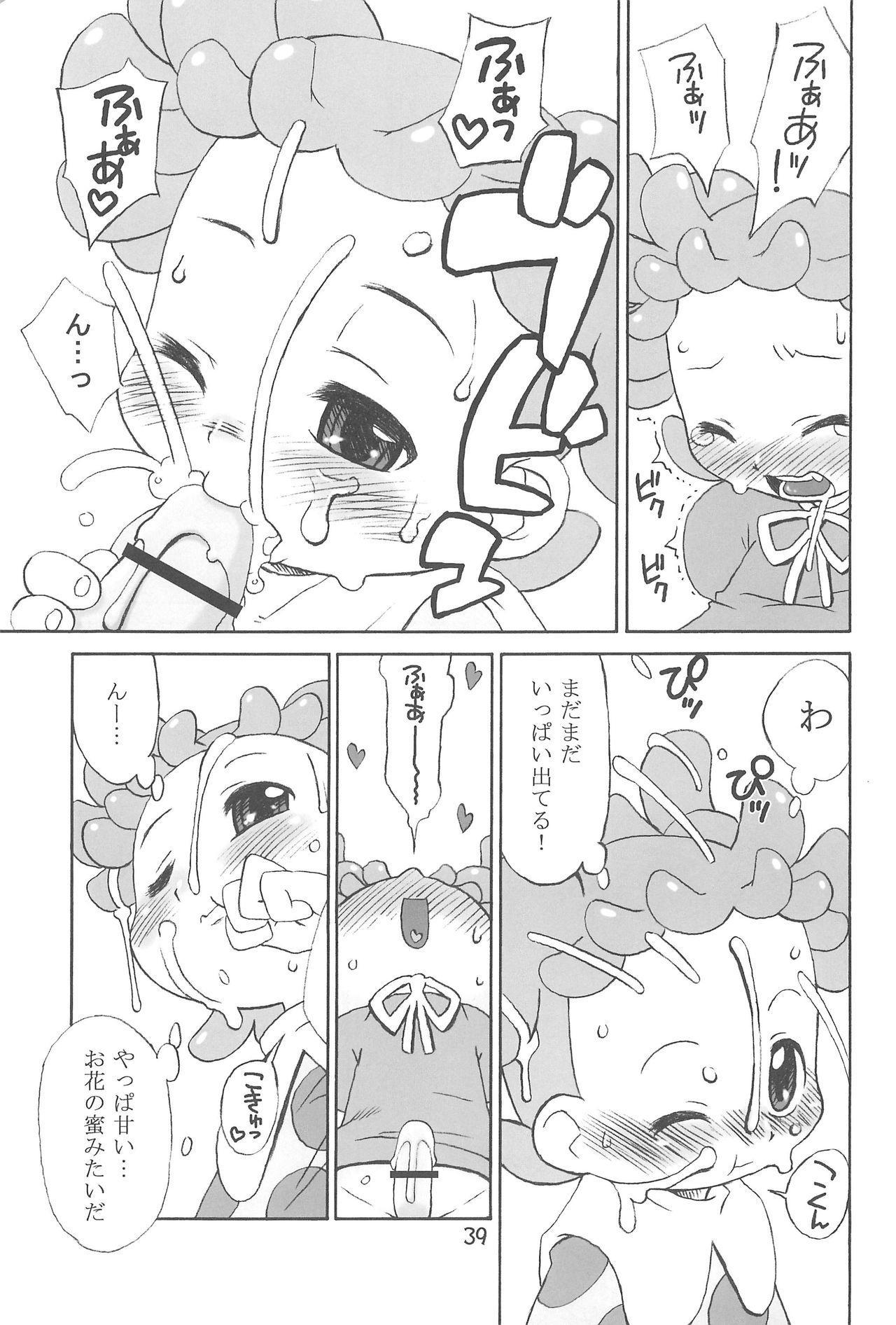 Tayorinai Bokura no Hateshinai Ashita. 38