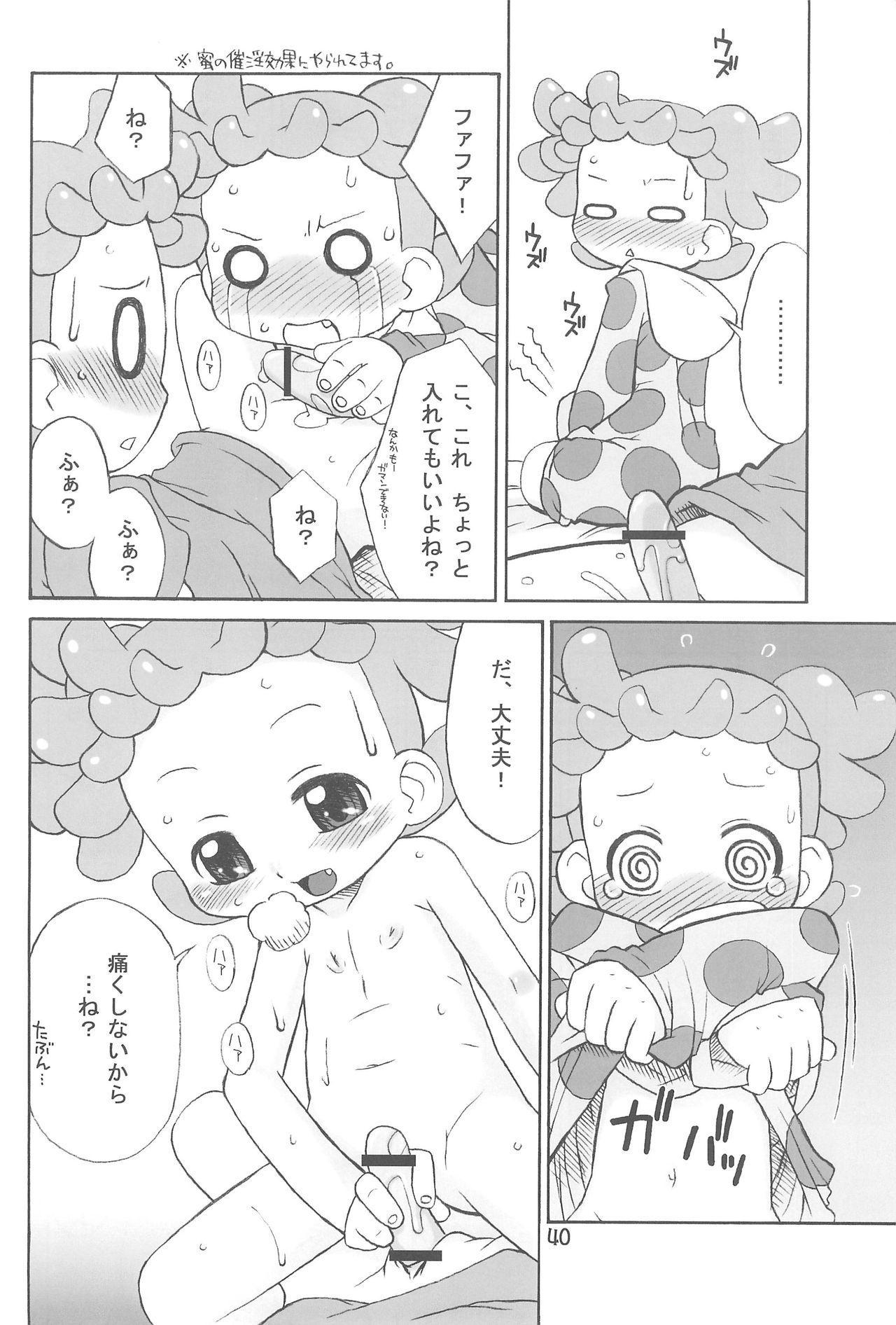 Tayorinai Bokura no Hateshinai Ashita. 39