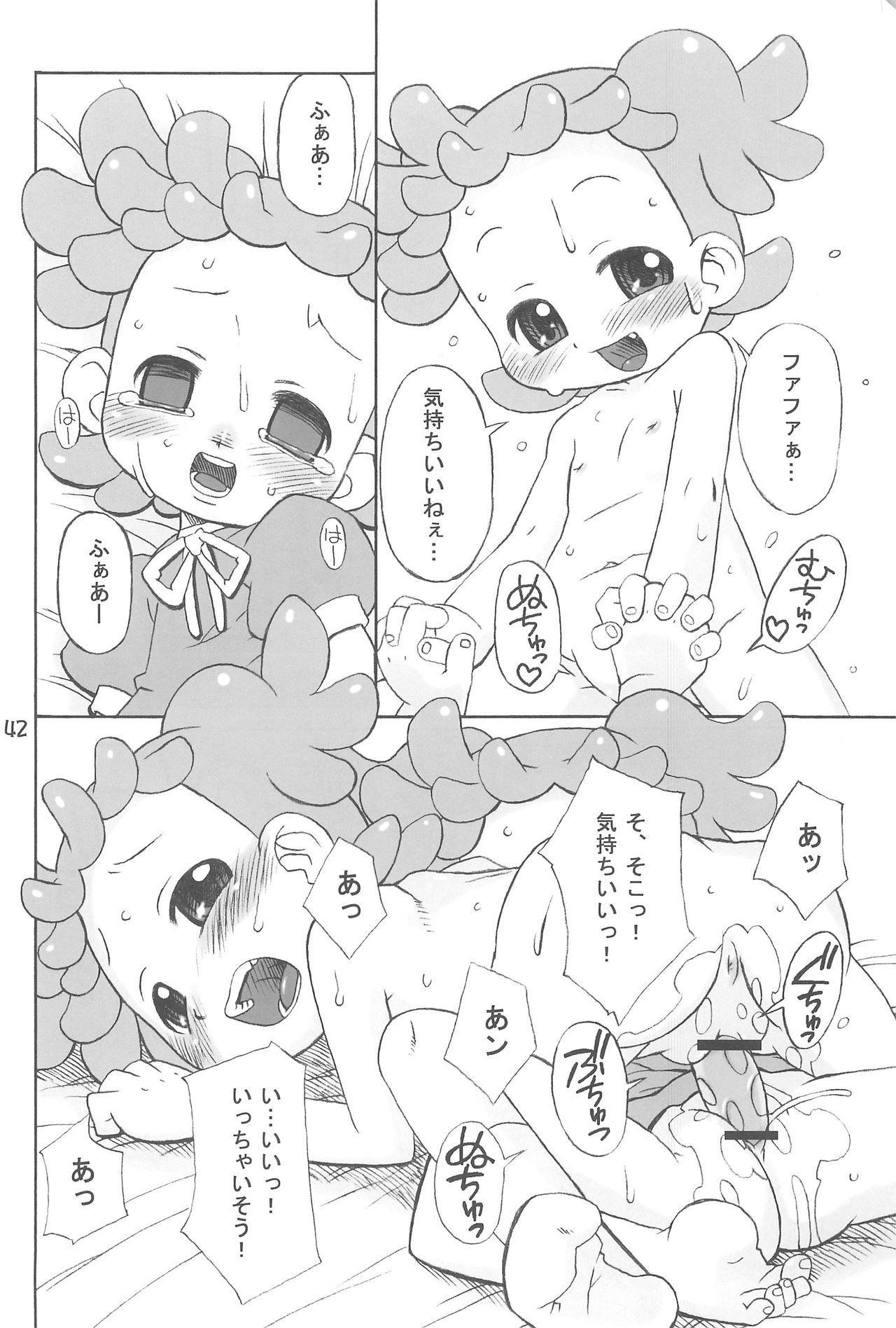 Tayorinai Bokura no Hateshinai Ashita. 41