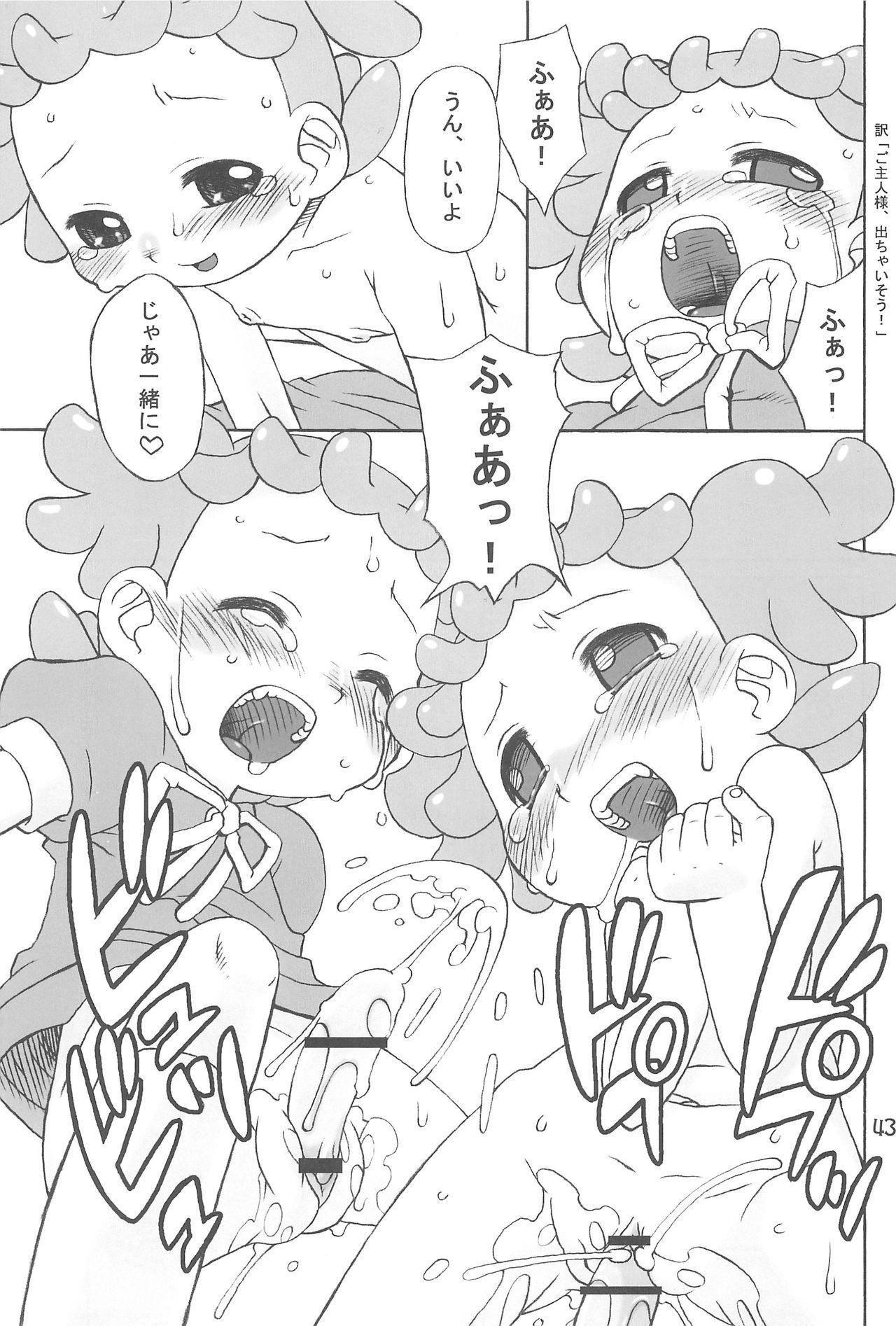 Tayorinai Bokura no Hateshinai Ashita. 42
