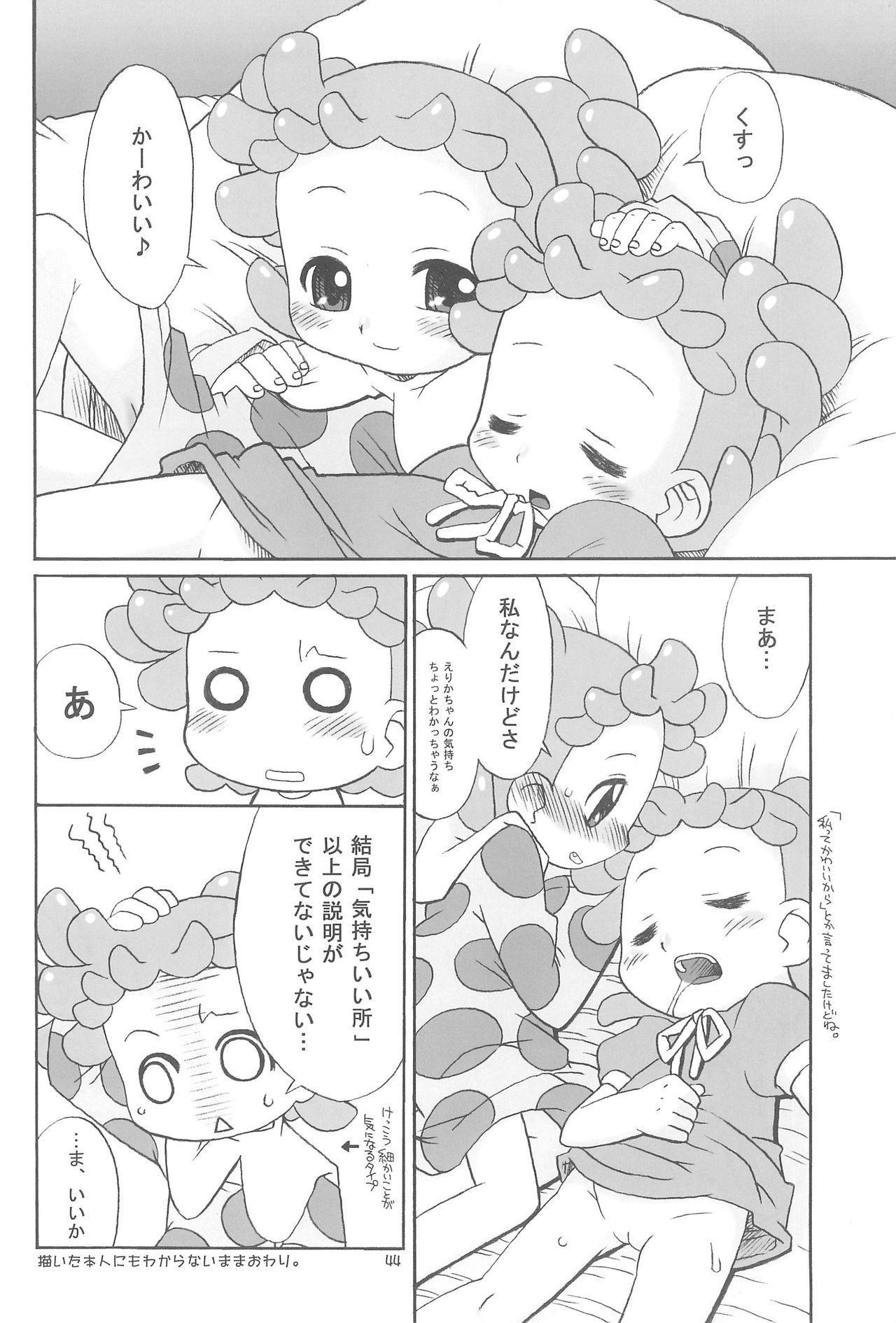 Tayorinai Bokura no Hateshinai Ashita. 43