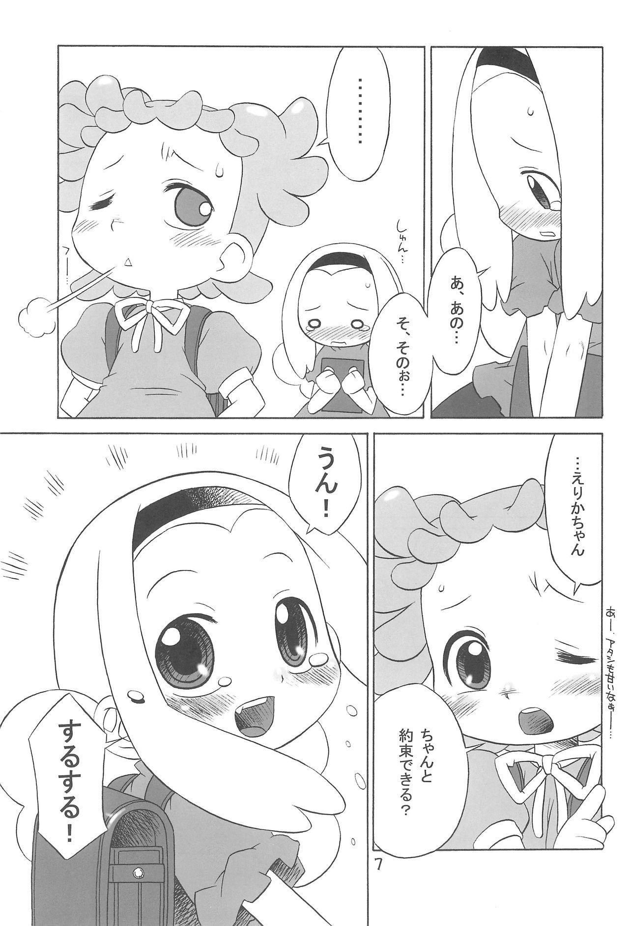 Tayorinai Bokura no Hateshinai Ashita. 6