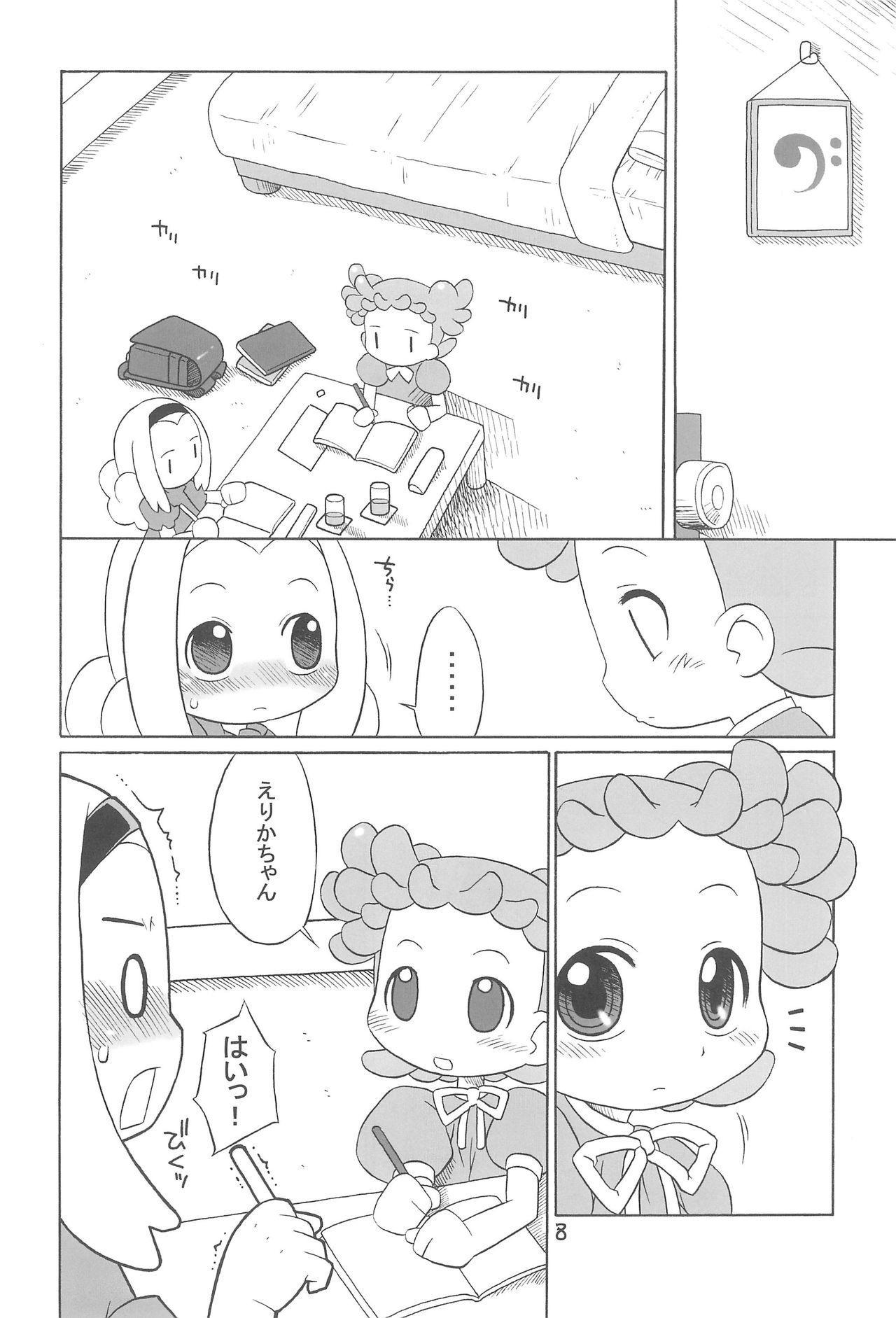 Tayorinai Bokura no Hateshinai Ashita. 7