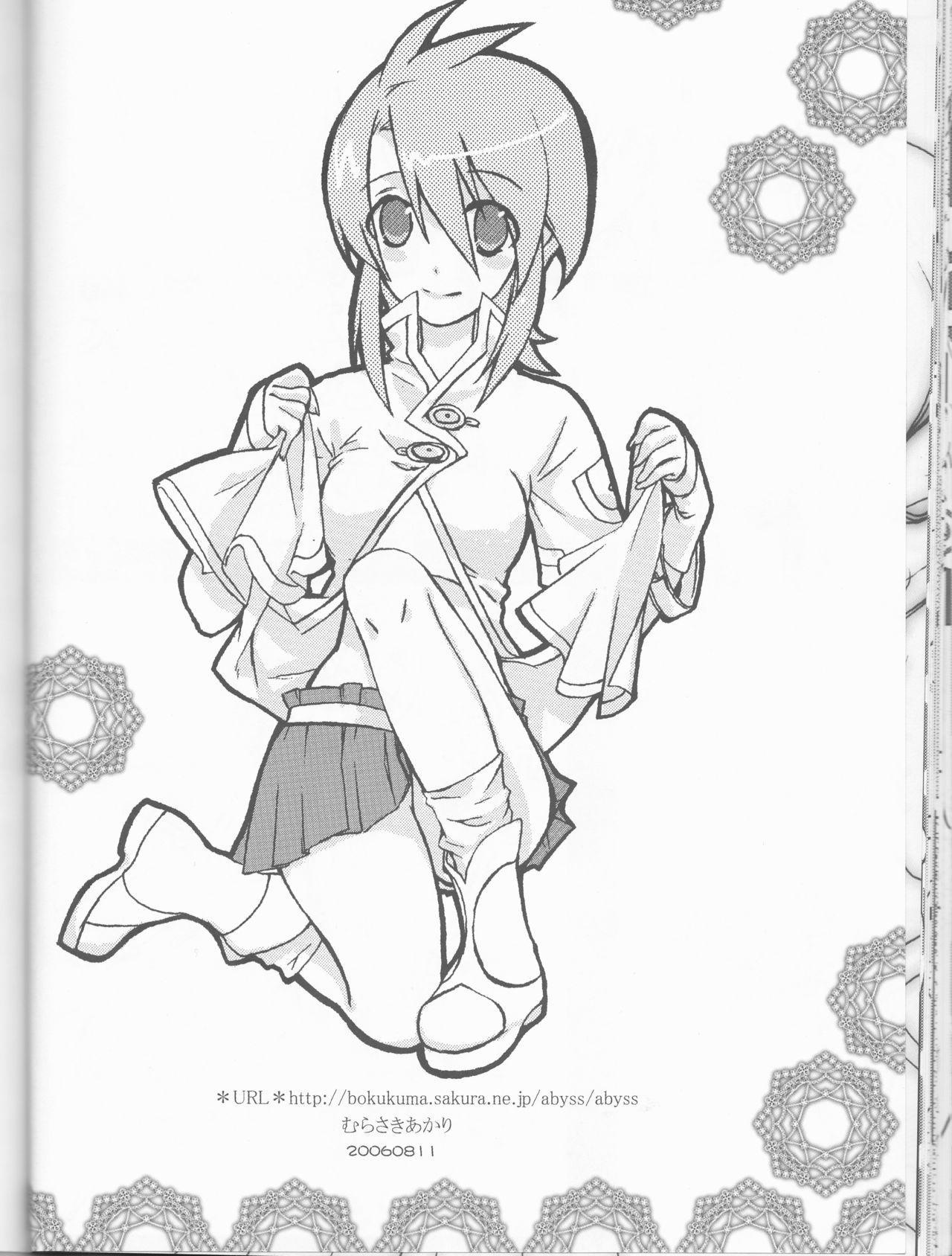 Rukuruku Shoukougun 29