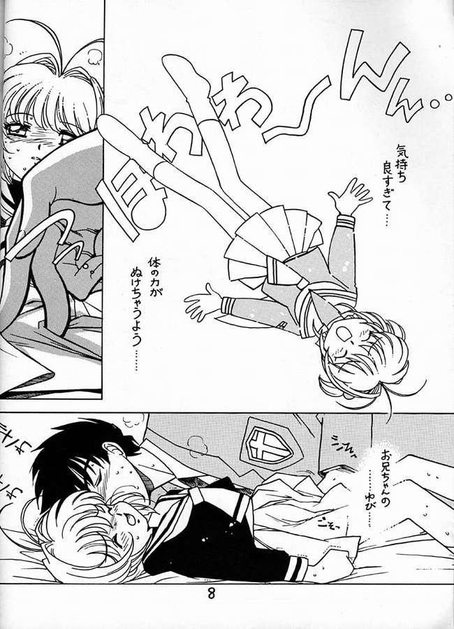 Kyouakuteki Shidou Vol. 12 Junbigou 6