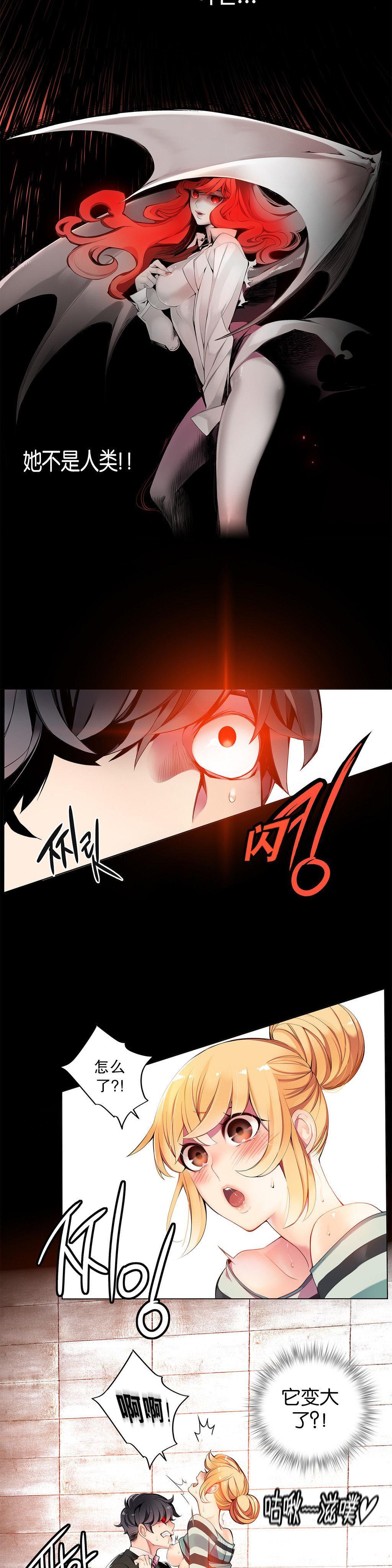 Lilith`s Cord Ch.1-10 176