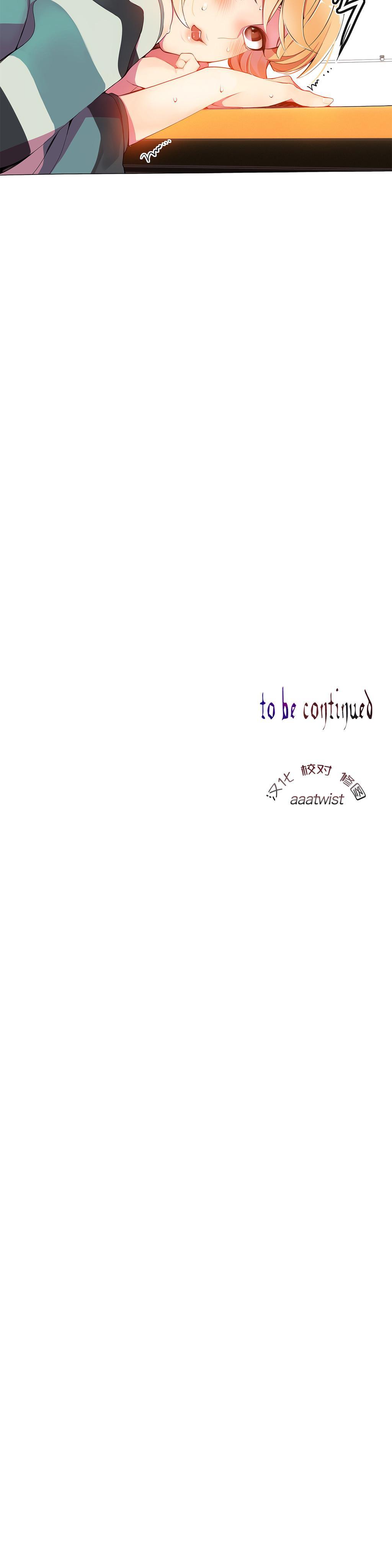 Lilith`s Cord Ch.1-10 181