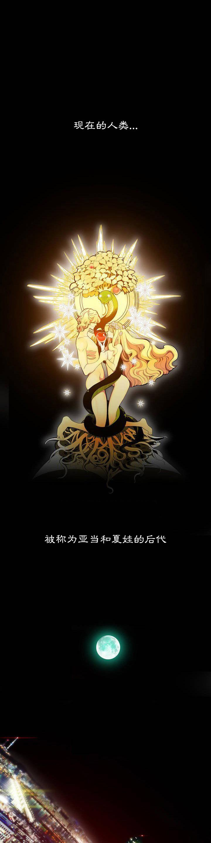 Lilith`s Cord Ch.1-10 1