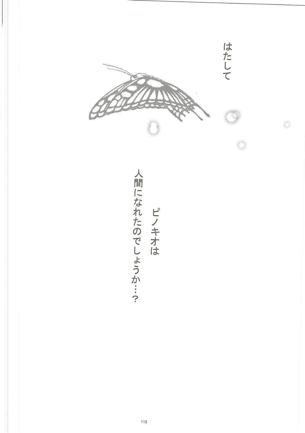 KAISHAKU GOLDEN THEATRE 109