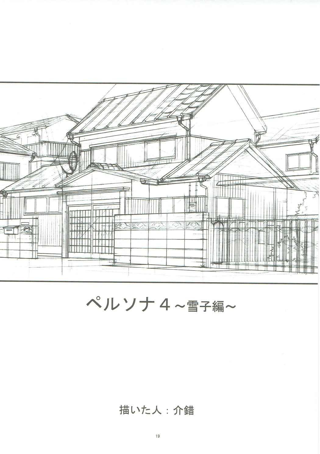 KAISHAKU GOLDEN THEATRE 17