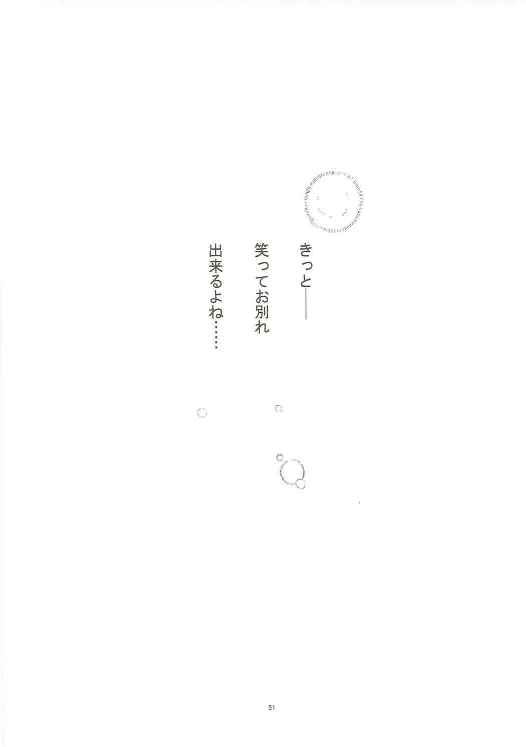 KAISHAKU GOLDEN THEATRE 48