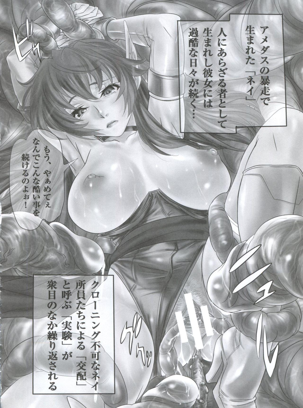 Jingai Shoujo 32