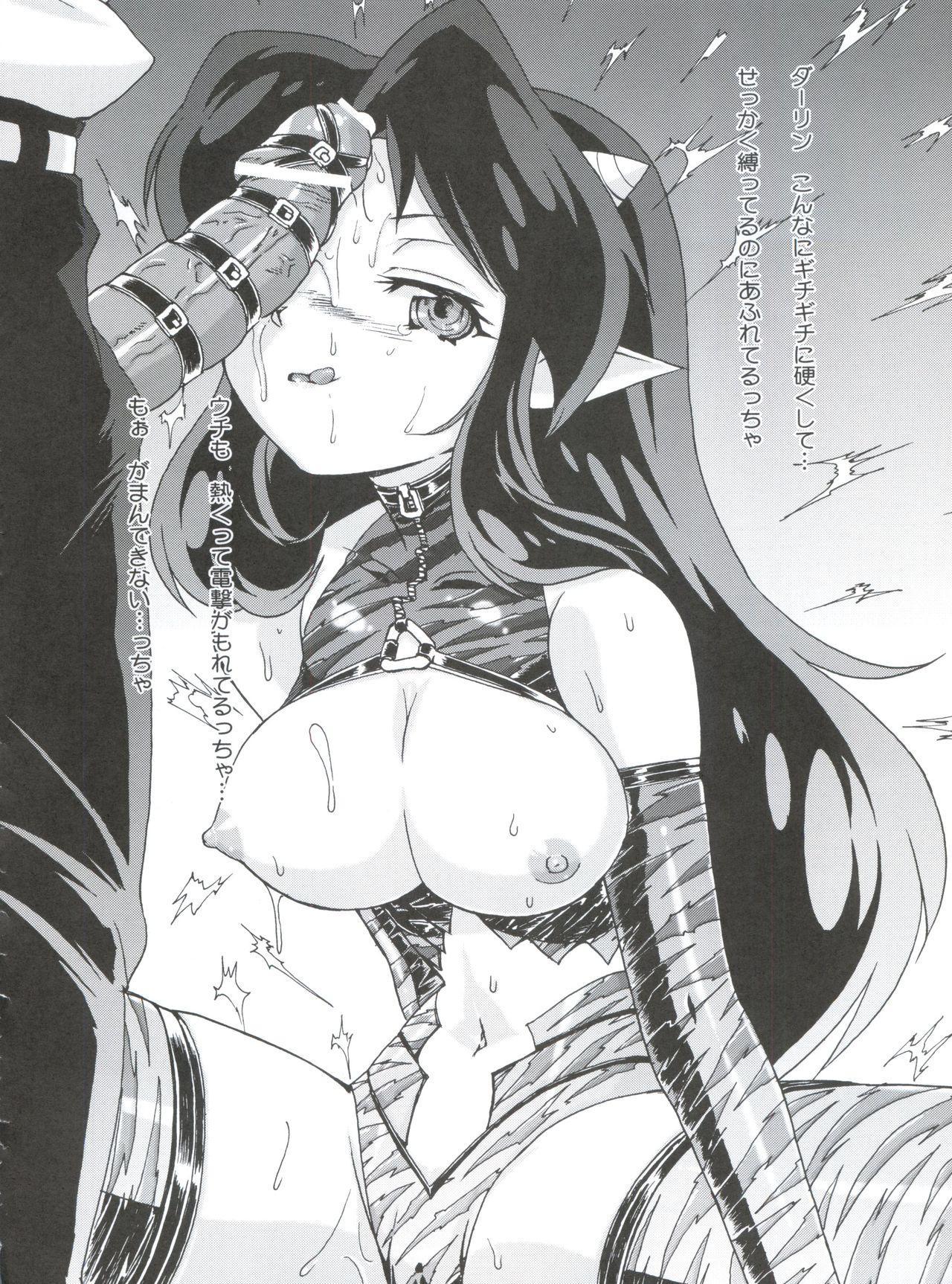 Jingai Shoujo 40