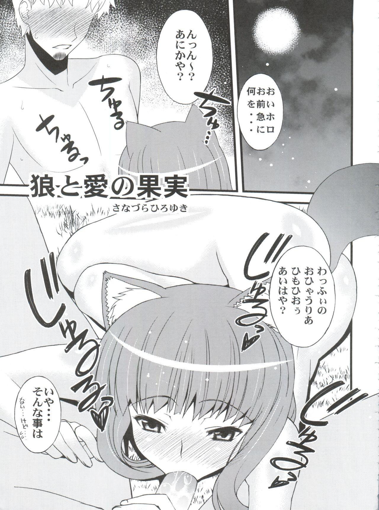 Jingai Shoujo 41