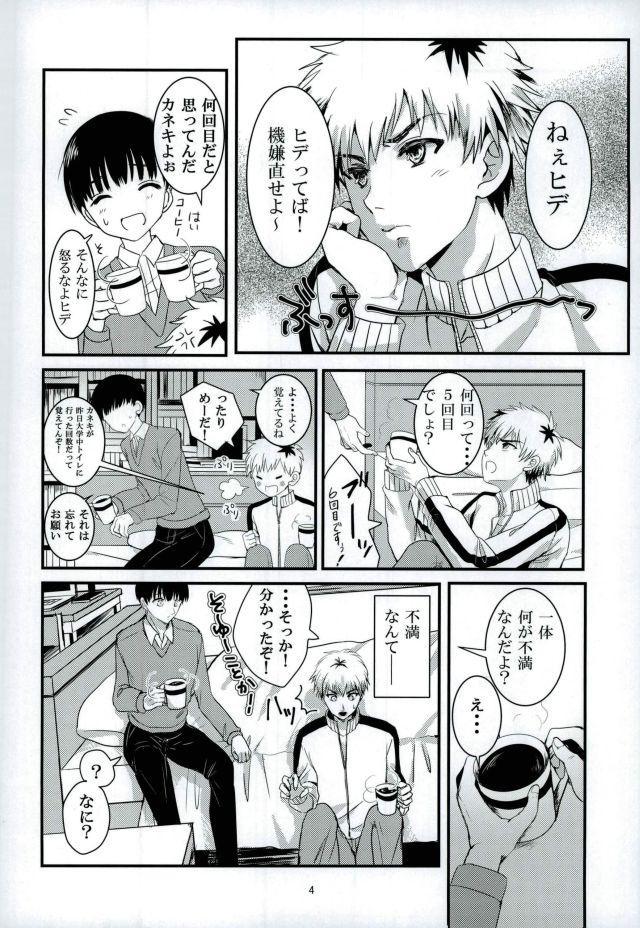 Kimi to Boku ga Kokokara Saki e Susumenai Riyuu 2