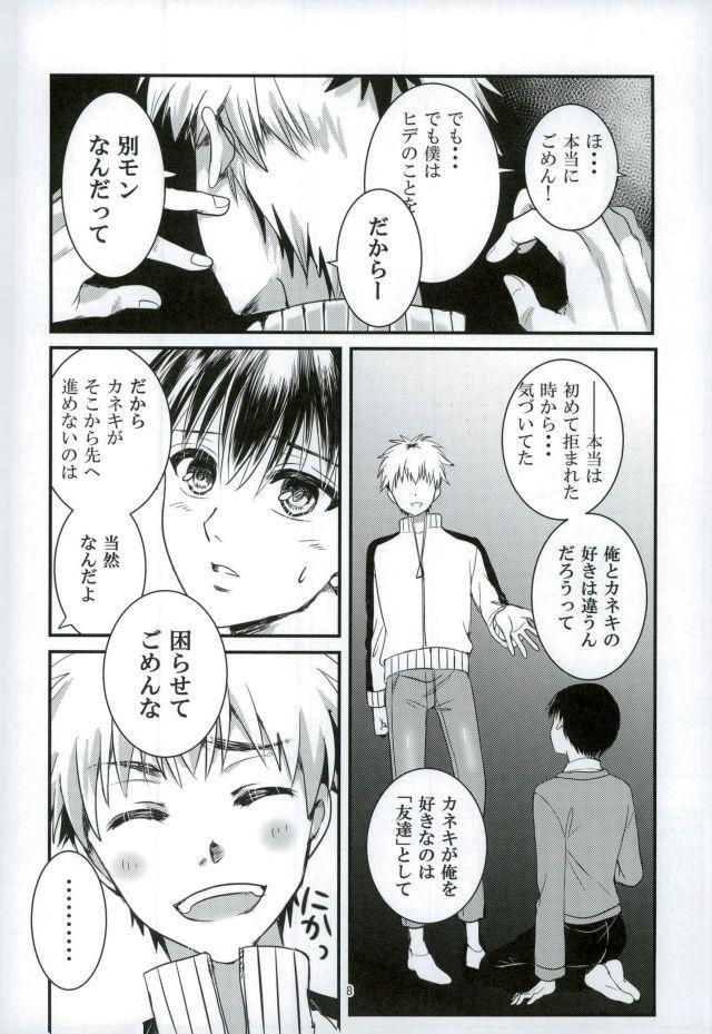 Kimi to Boku ga Kokokara Saki e Susumenai Riyuu 6