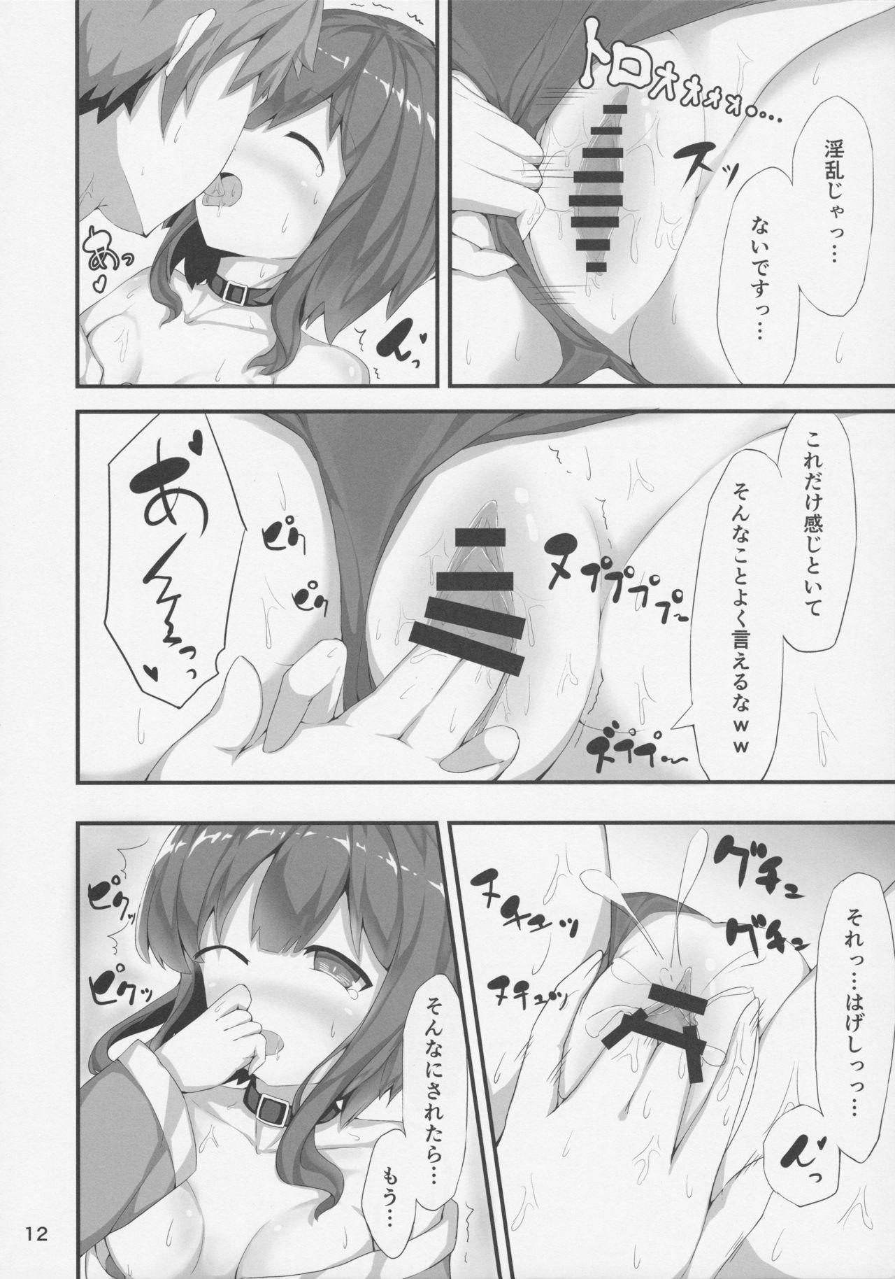 Megumin ga Josei no Miryoku o Misete kurerutte 10