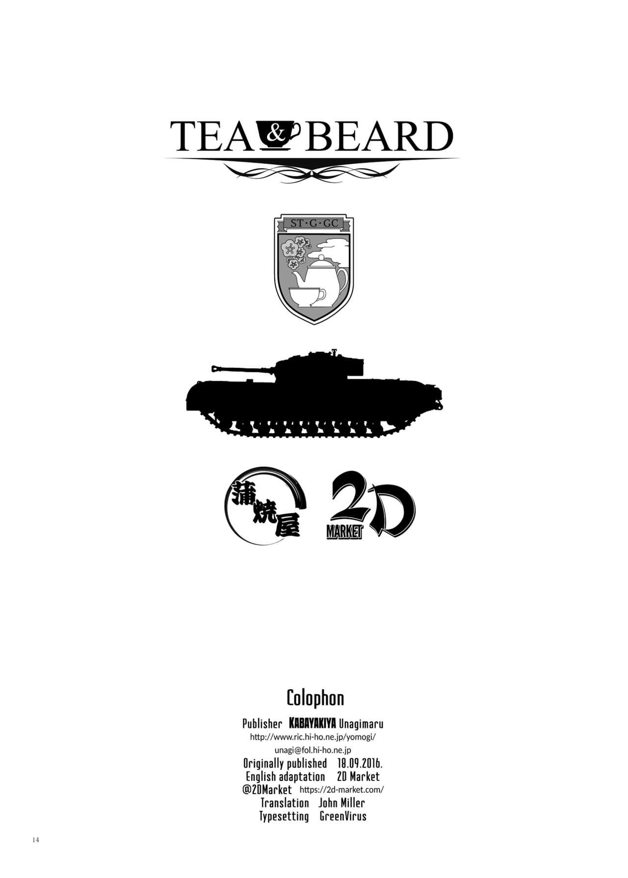 TEA&BEARD 12