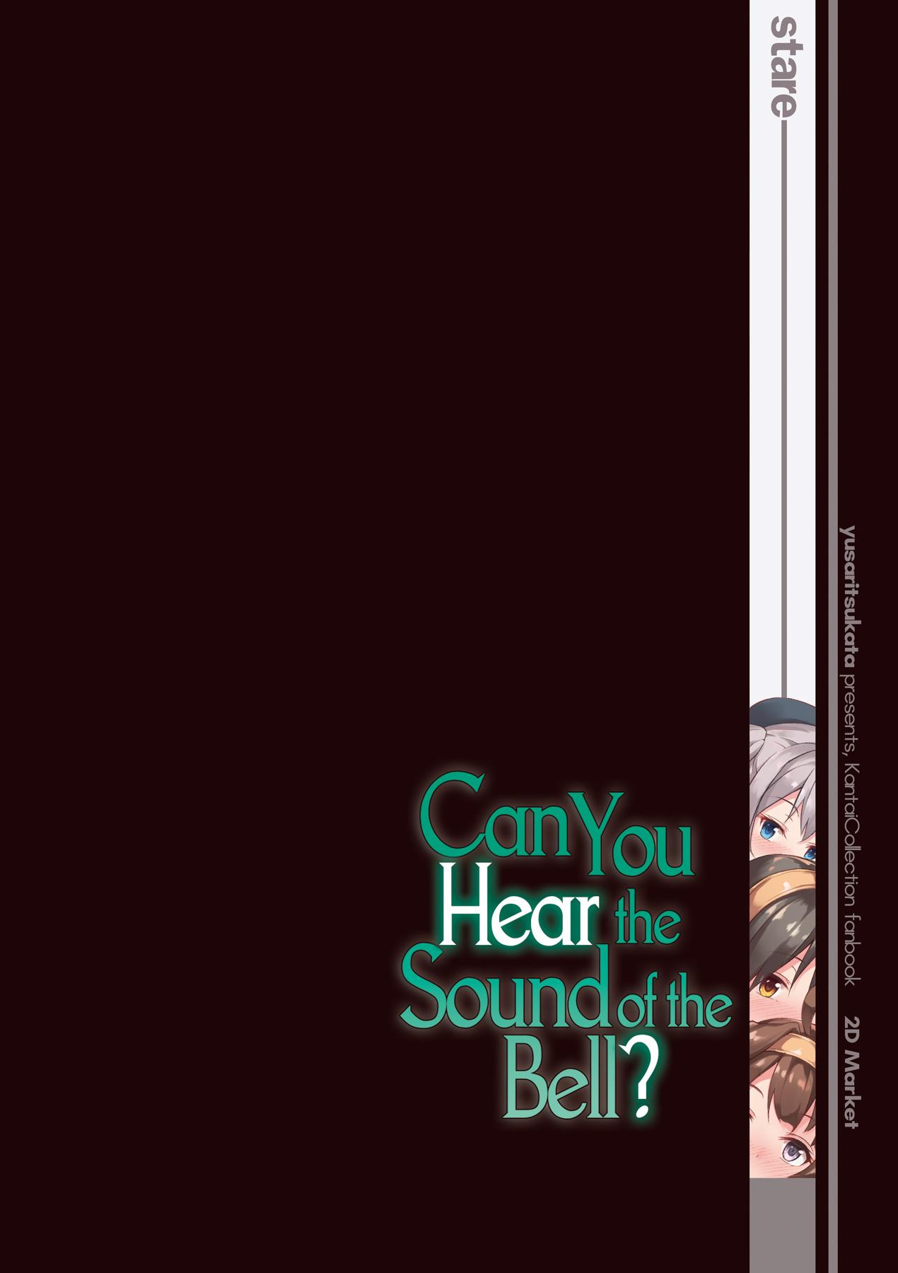 Suzunone o Kiite | Can You Hear the Sound of the Bell? 28
