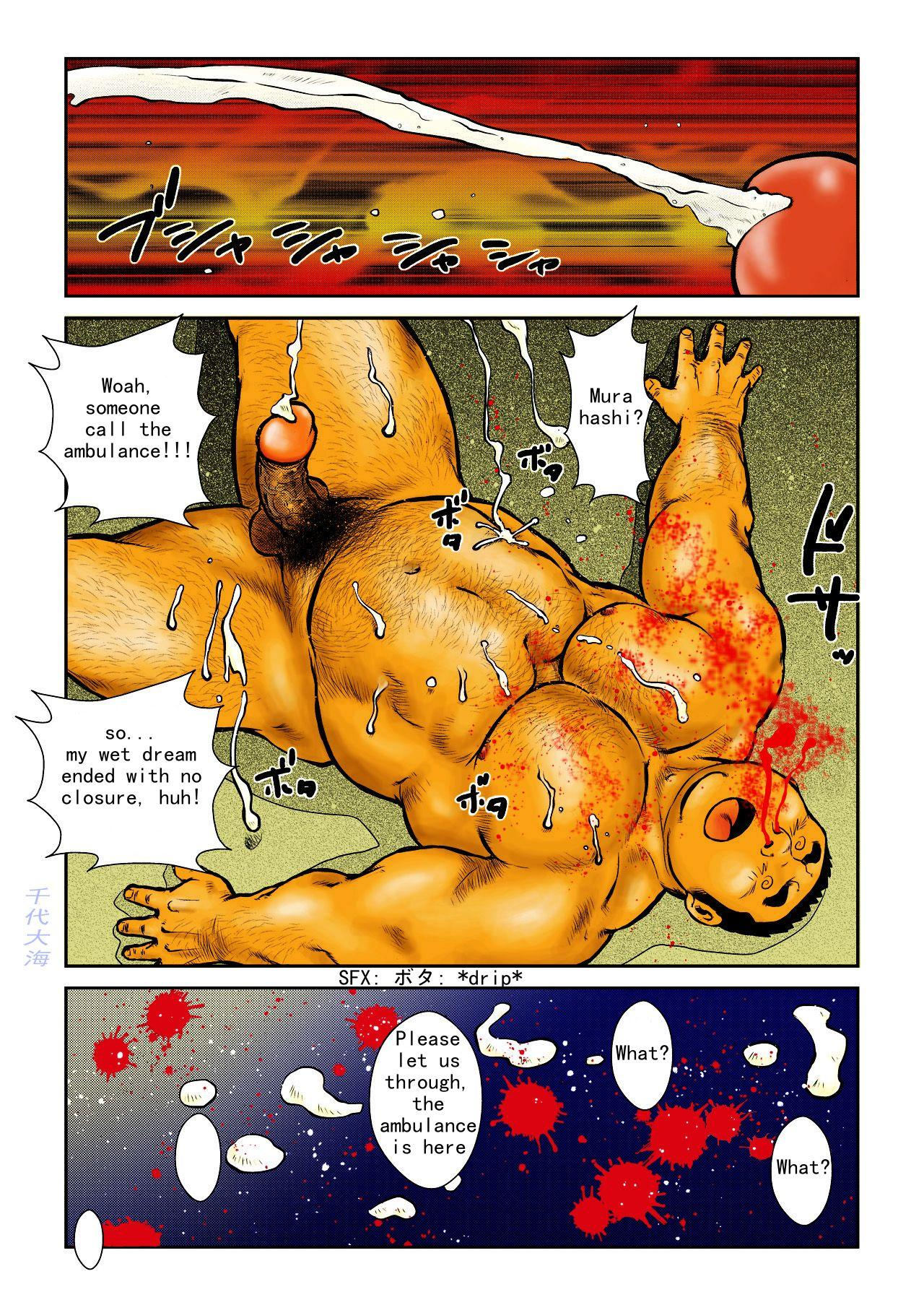 Honjitsu wa Zenra Day | Today is Naked Day 13