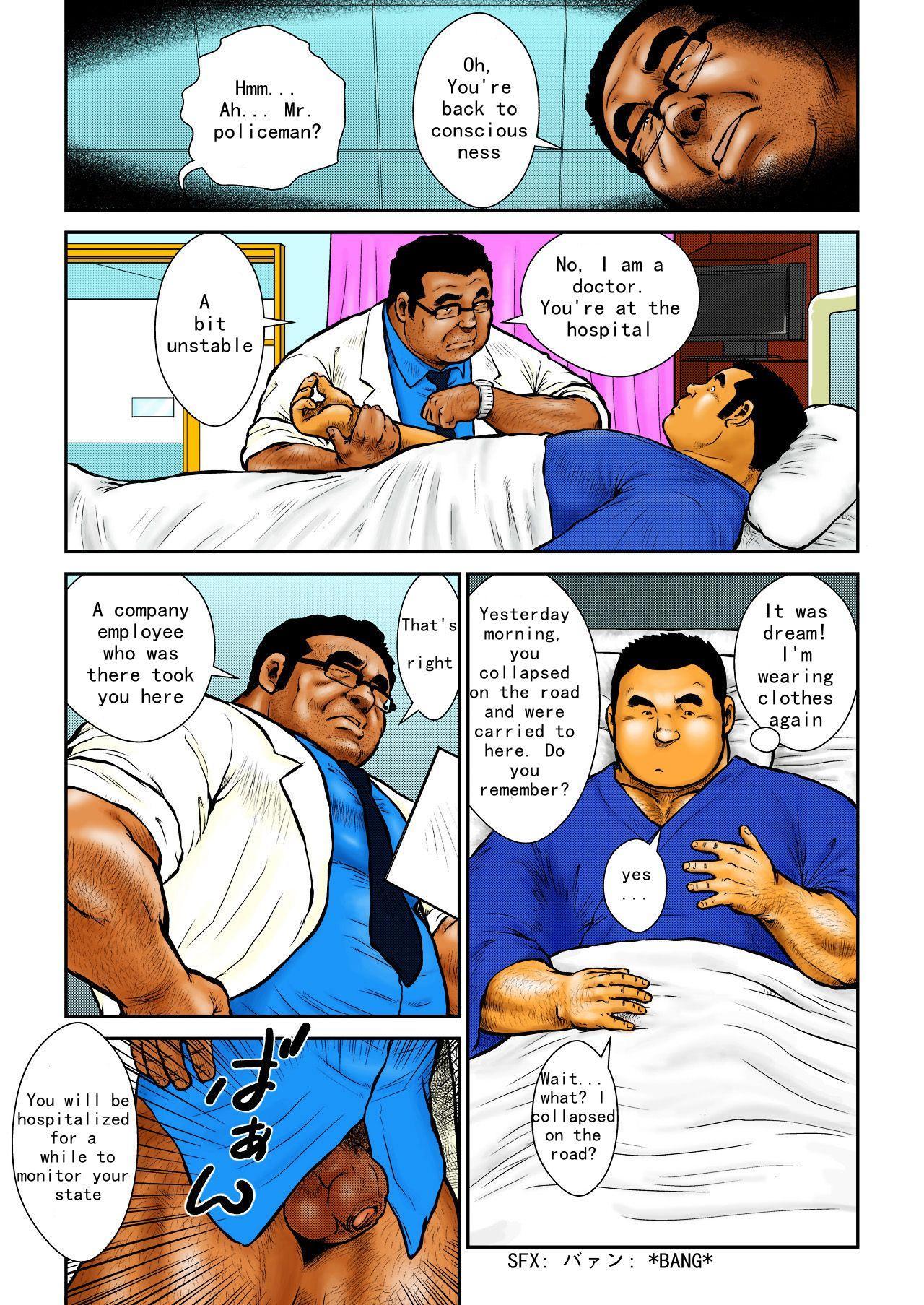 Honjitsu wa Zenra Day | Today is Naked Day 14