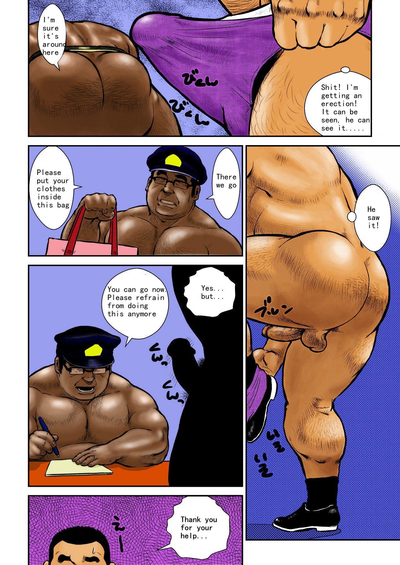 Honjitsu wa Zenra Day | Today is Naked Day 3