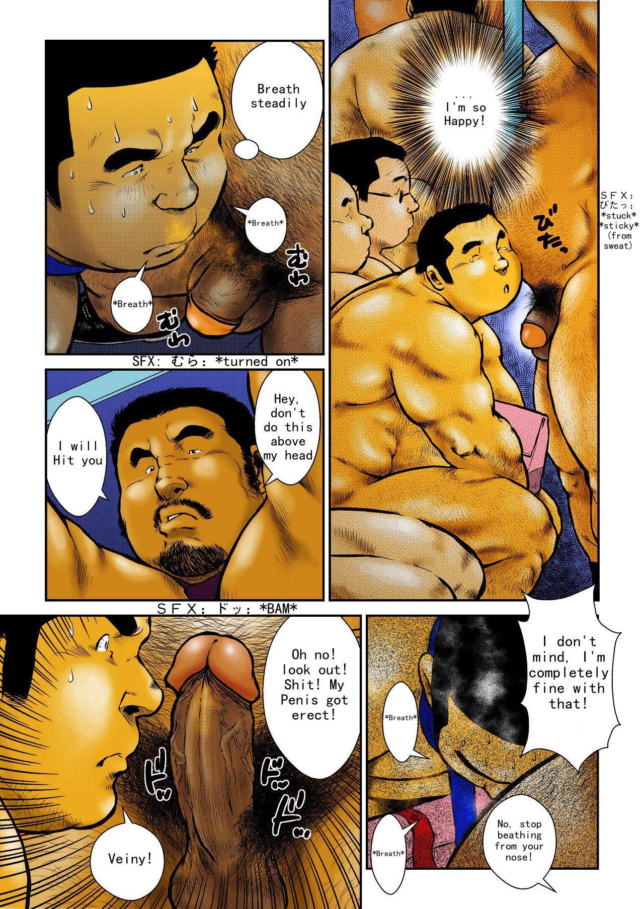 Honjitsu wa Zenra Day | Today is Naked Day 8
