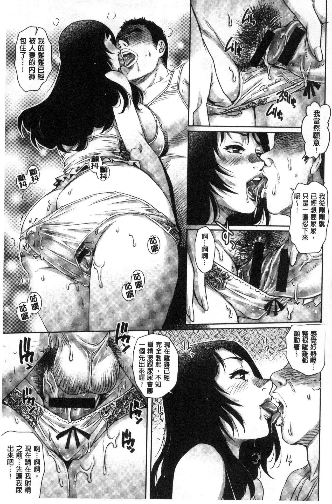 Megami-tachi no Complex | 女神們的COMPLEXES 167