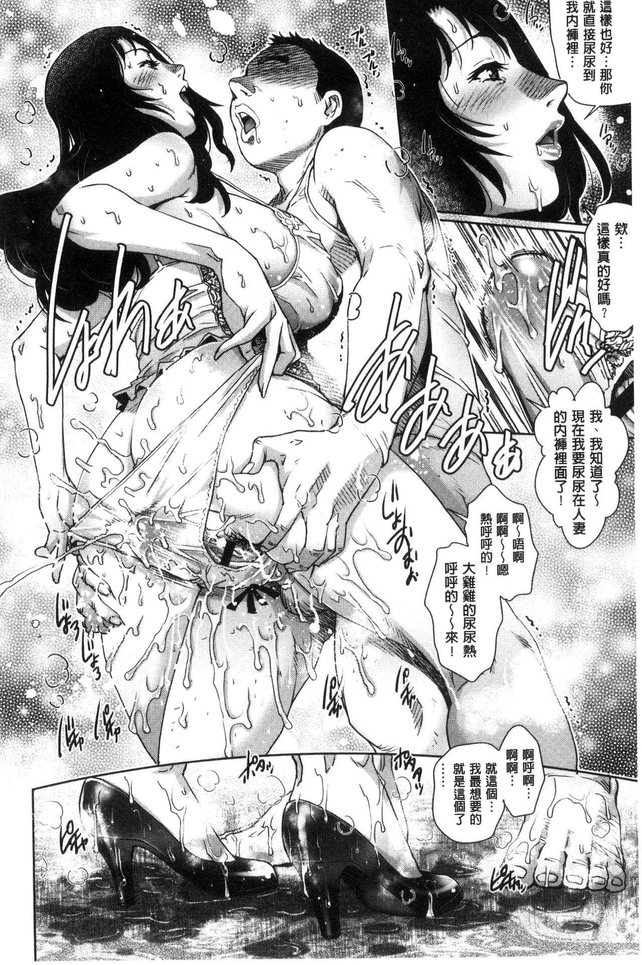 Megami-tachi no Complex | 女神們的COMPLEXES 168