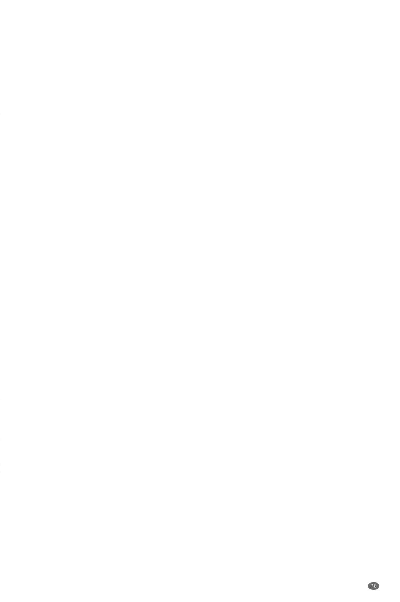 Megami-tachi no Complex | 女神們的COMPLEXES 80
