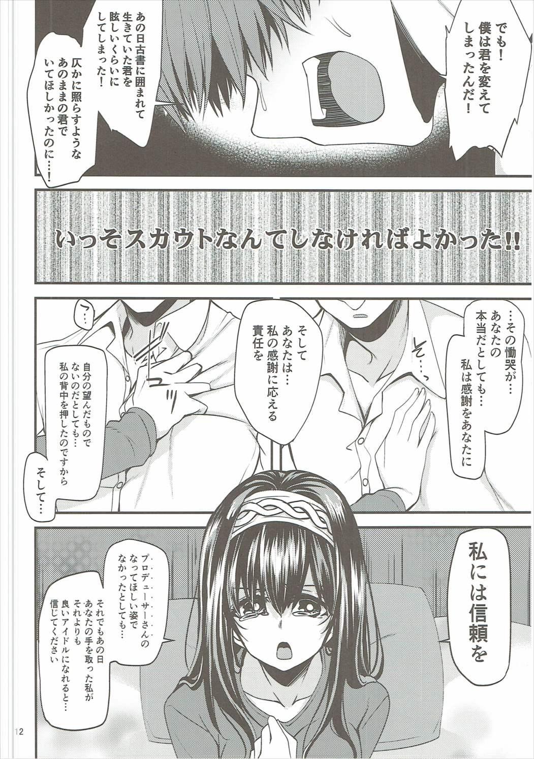 Kagehinata ni Saku, Yukiwari no Hana 10