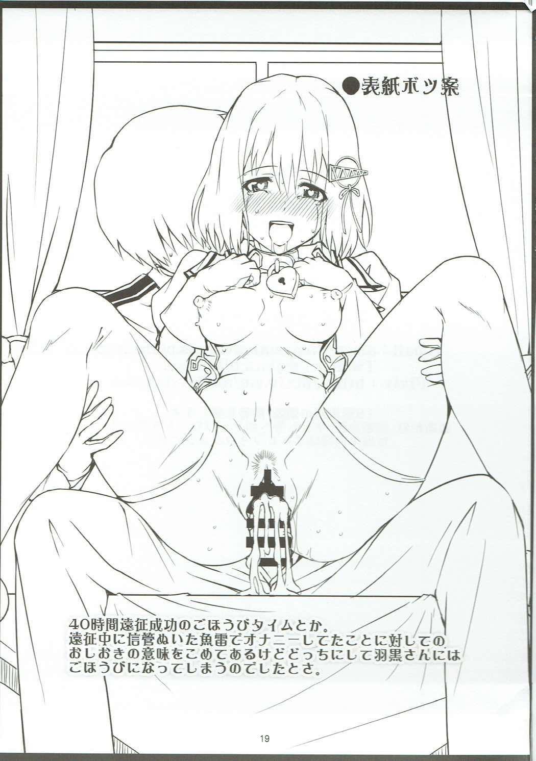 Haguro Ai no Kaishuu Max! 19